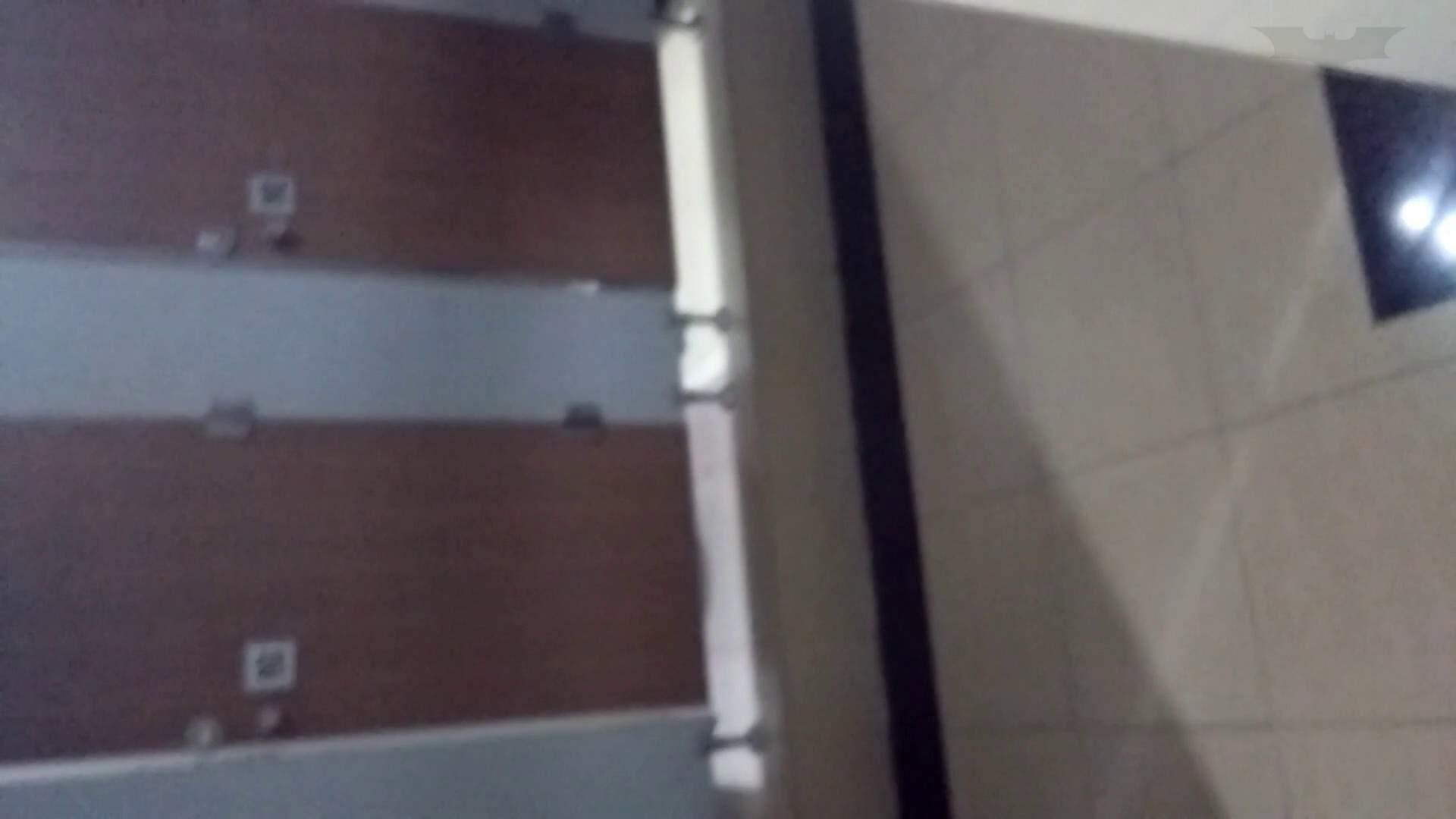 芸術大学ガチ潜入盗撮 JD盗撮 美女の洗面所の秘密 Vol.98 美肌 おめこ無修正動画無料 48画像 17