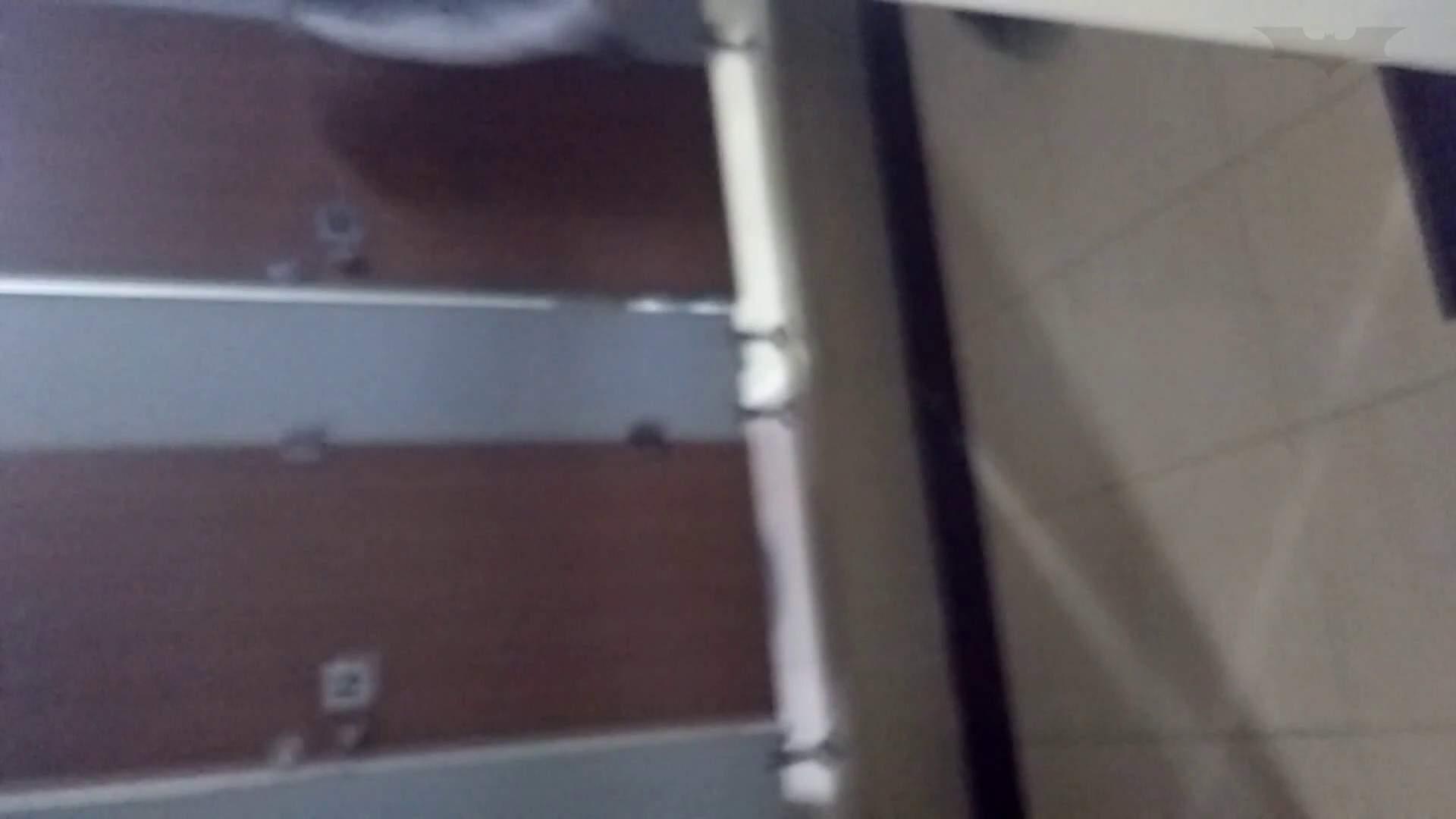 芸術大学ガチ潜入盗撮 JD盗撮 美女の洗面所の秘密 Vol.98 細身女性 おまんこ無修正動画無料 48画像 18