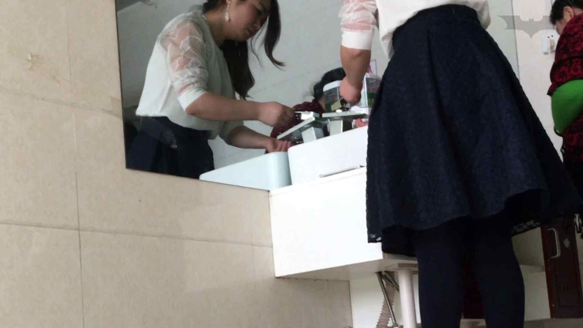 芸術大学ガチ潜入盗撮 JD盗撮 美女の洗面所の秘密 Vol.111 細身女性 セックス画像 96画像 75