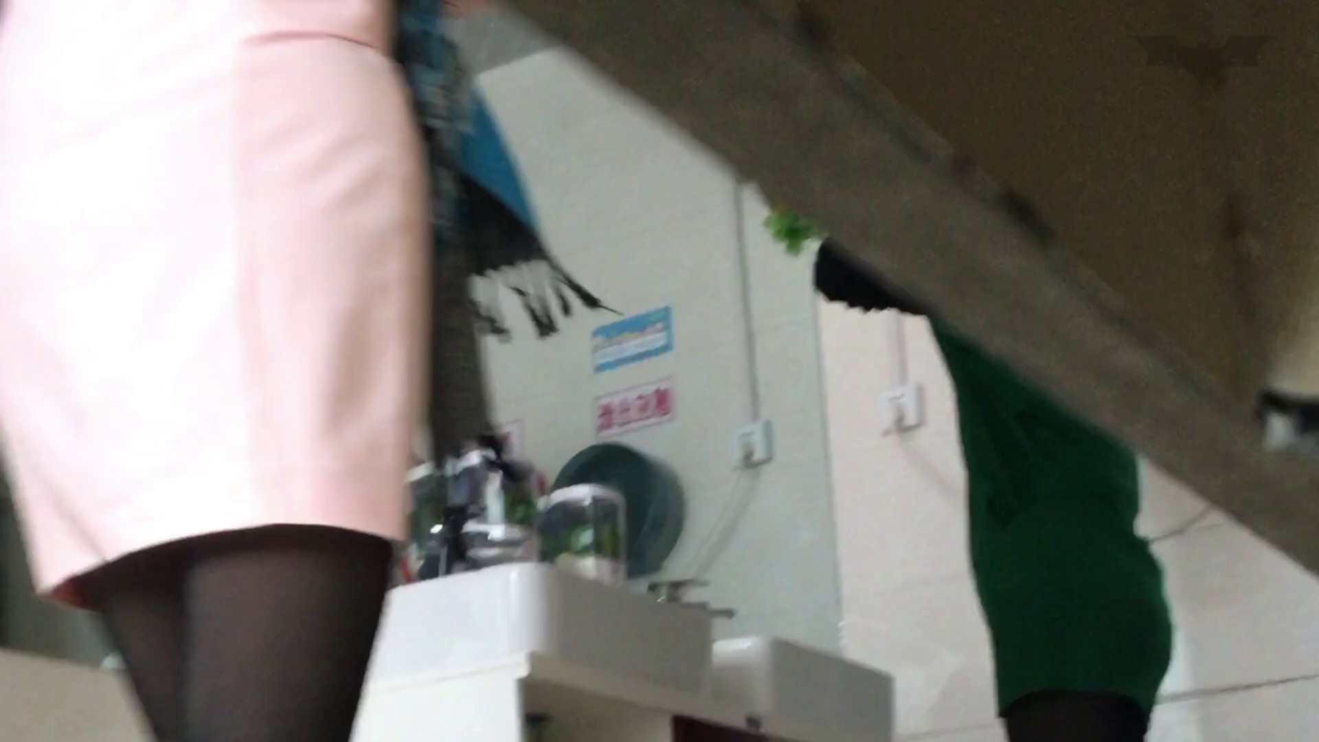 芸術大学ガチ潜入盗撮 JD盗撮 美女の洗面所の秘密 Vol.113 細身女性  74画像 12