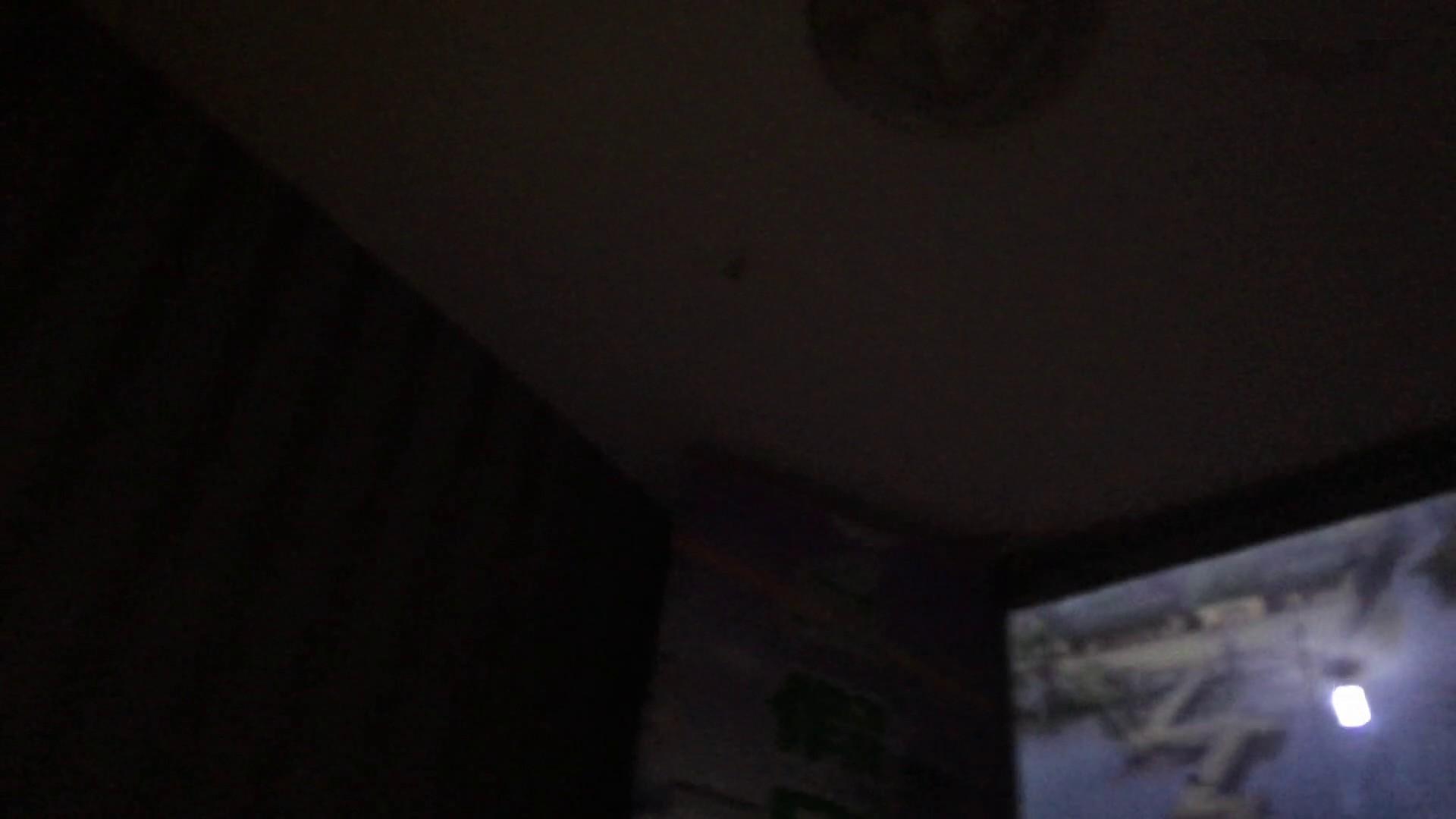 芸術大学ガチ潜入盗撮 JD盗撮 美女の洗面所の秘密 Vol.114 盗撮で悶絶 おまんこ動画流出 50画像 32