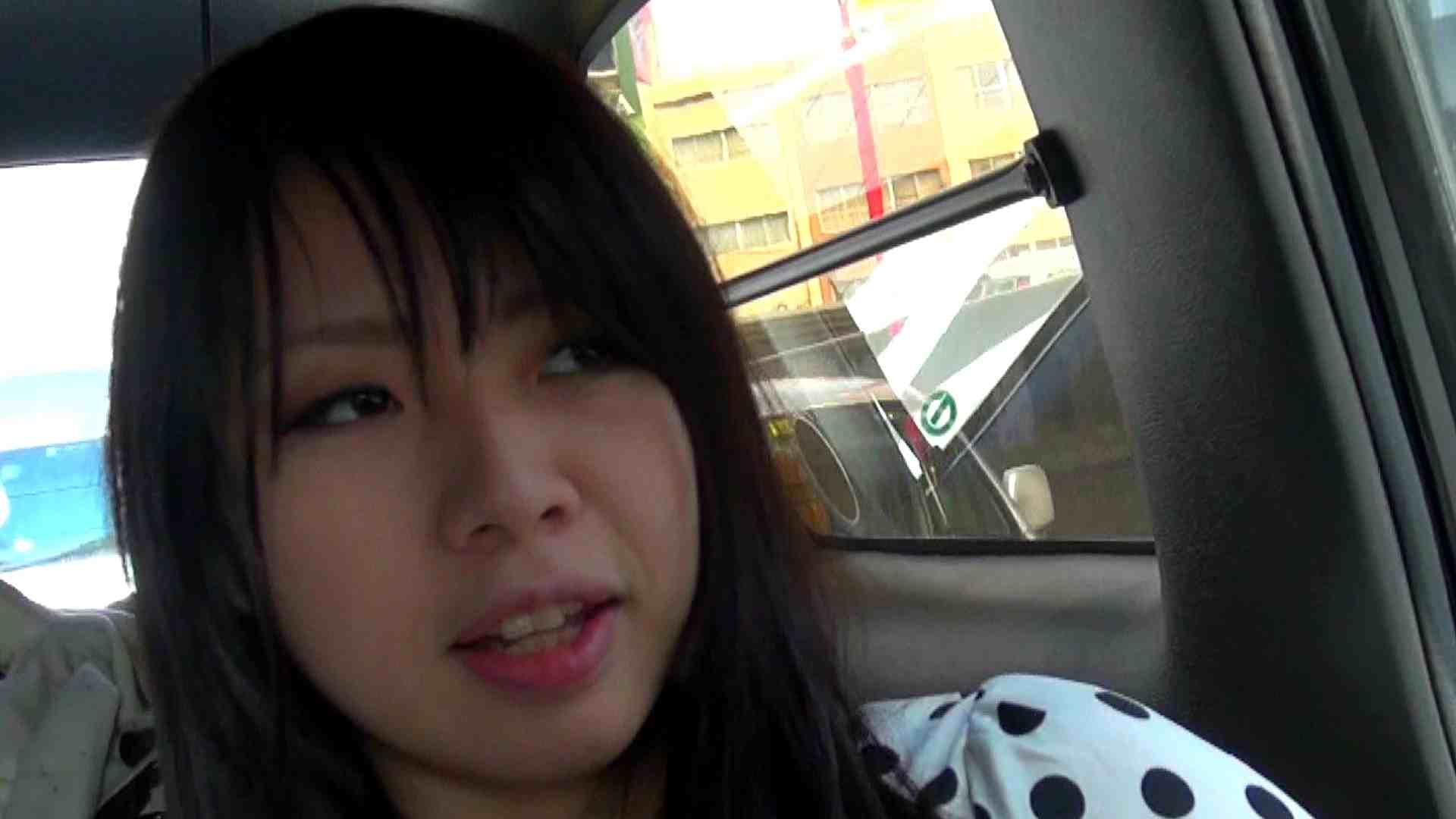 vol.3 現在の状況を赤裸々に語ってくれた志穂さん お姉さん攻略 セックス画像 56画像 18