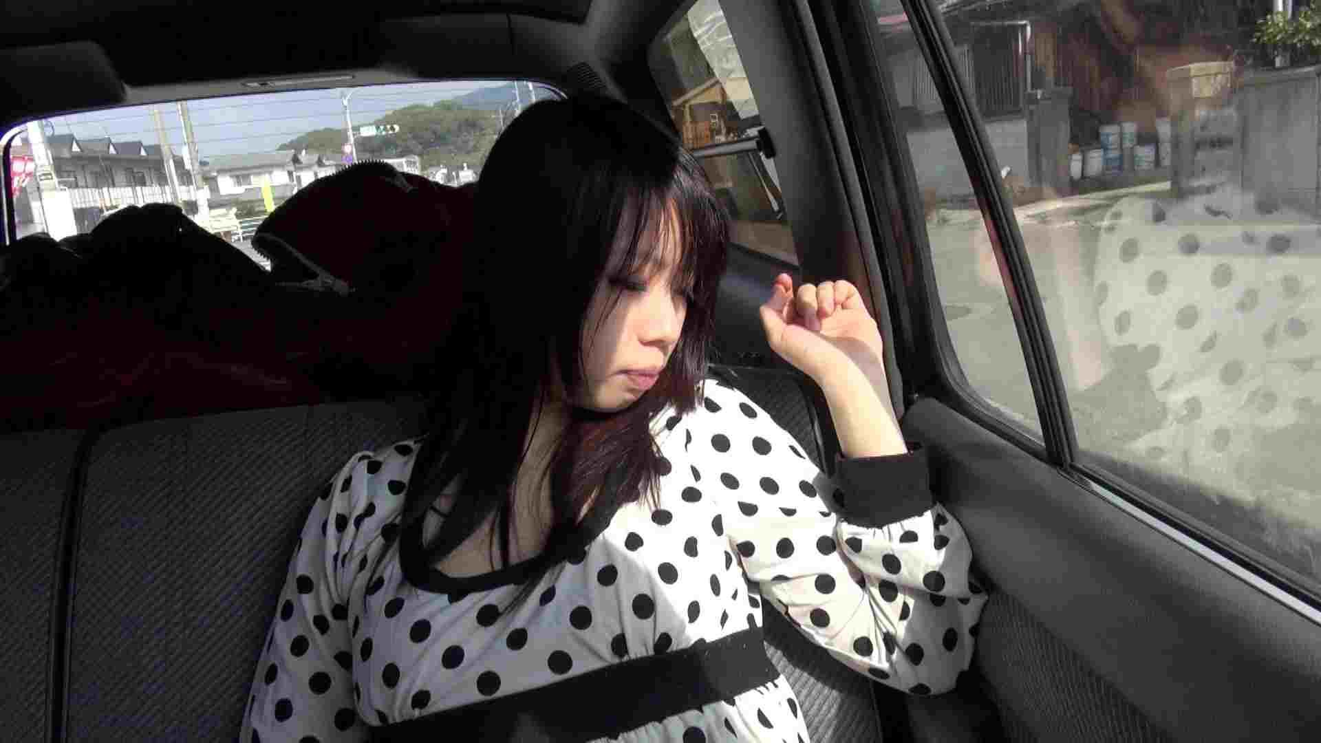 vol.4 鬼神さん様子見で車内ローター攻め 高画質 スケベ動画紹介 99画像 3