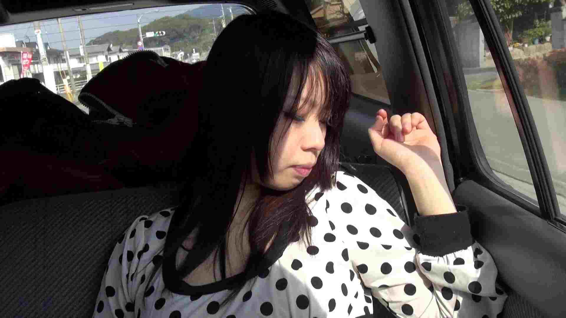 vol.4 鬼神さん様子見で車内ローター攻め 車 オメコ動画キャプチャ 99画像 4