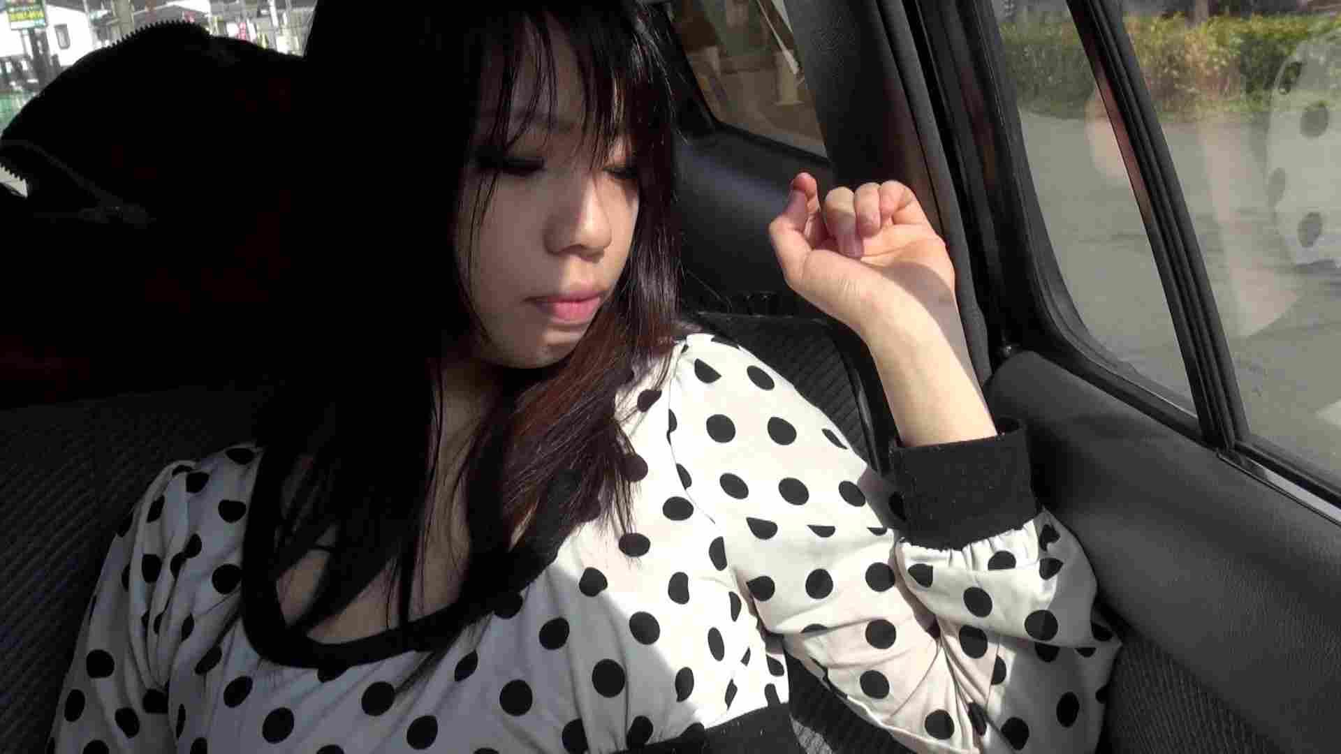 vol.4 鬼神さん様子見で車内ローター攻め 車 オメコ動画キャプチャ 99画像 28