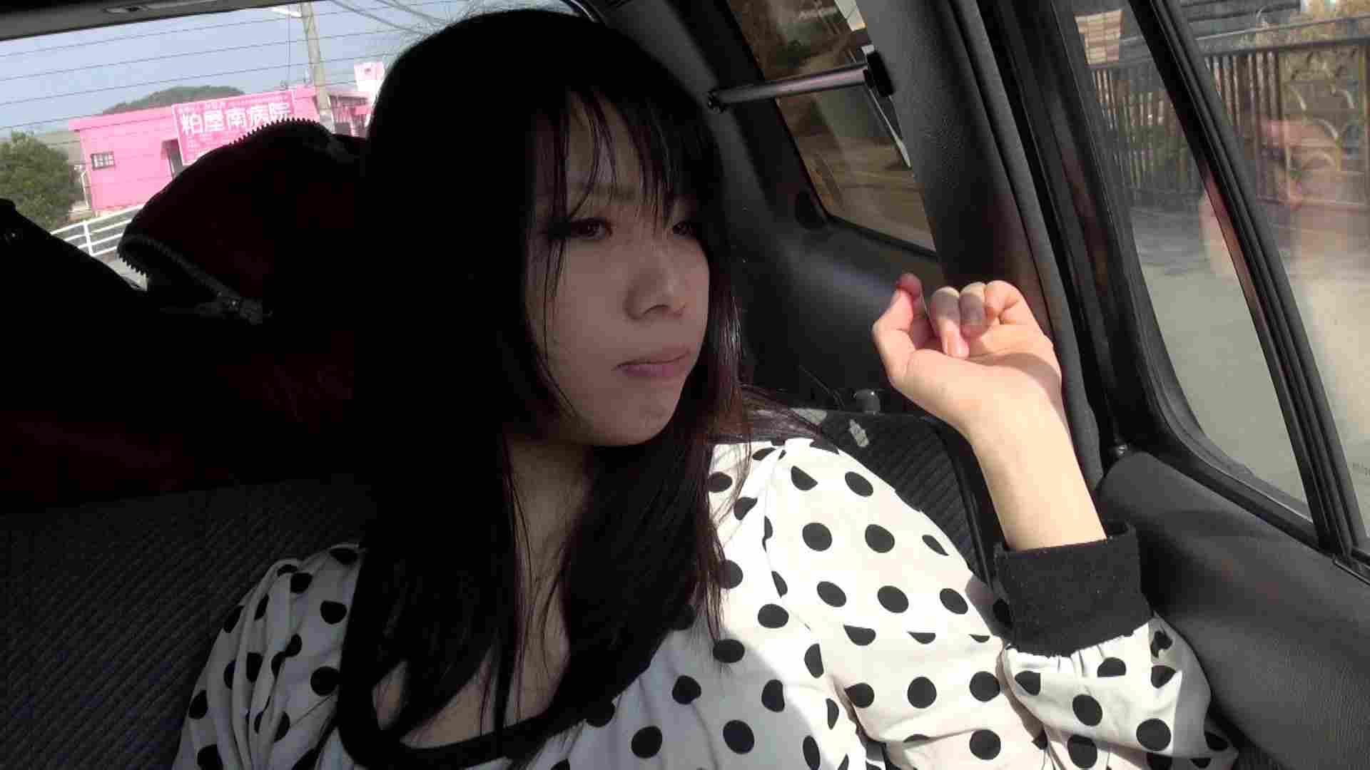 vol.4 鬼神さん様子見で車内ローター攻め お姉さん攻略 エロ画像 99画像 38