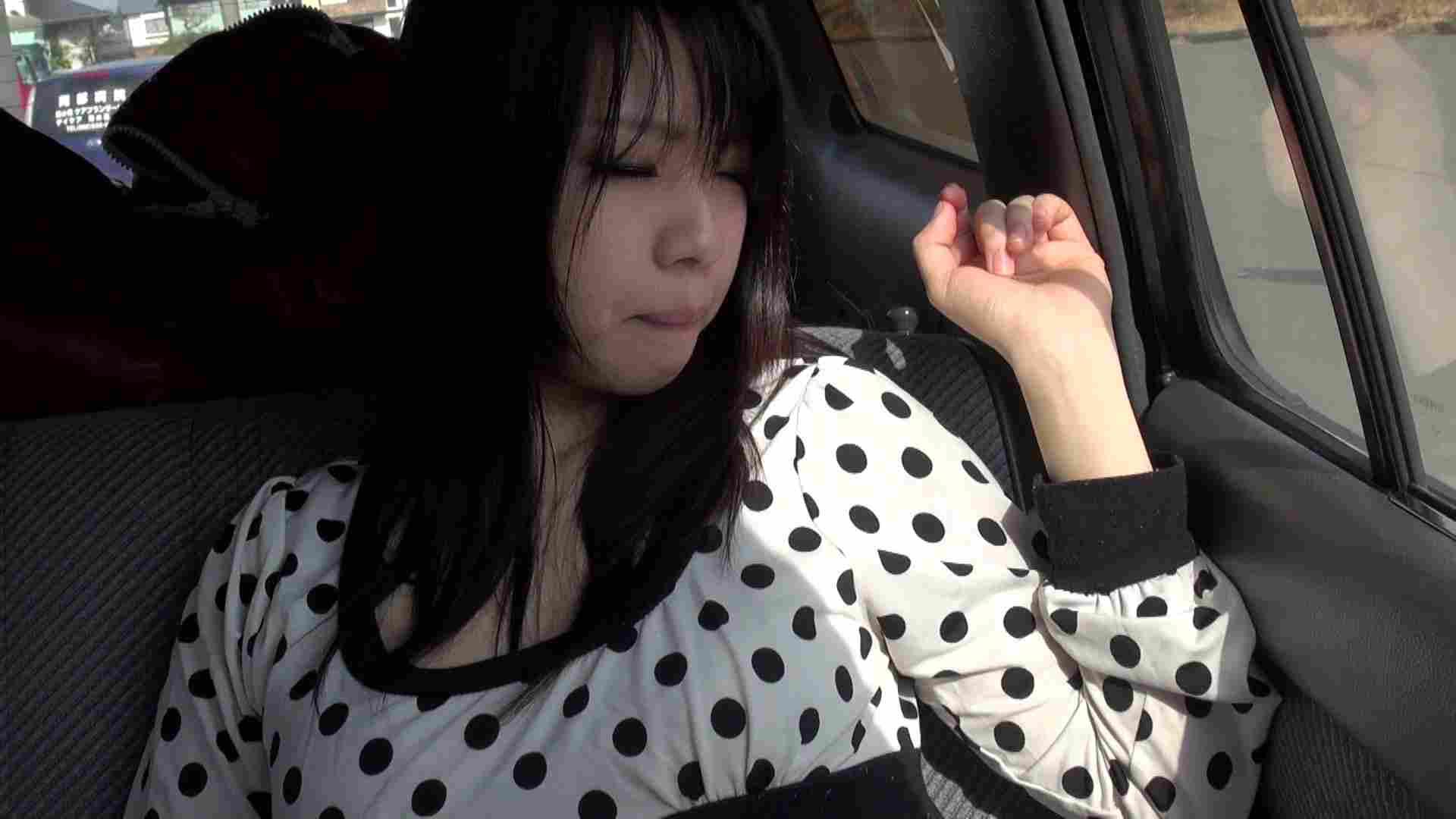 vol.4 鬼神さん様子見で車内ローター攻め 高画質 スケベ動画紹介 99画像 51