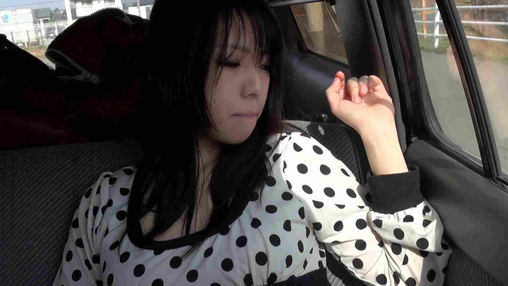 vol.4 鬼神さん様子見で車内ローター攻め ローター われめAV動画紹介 99画像 59
