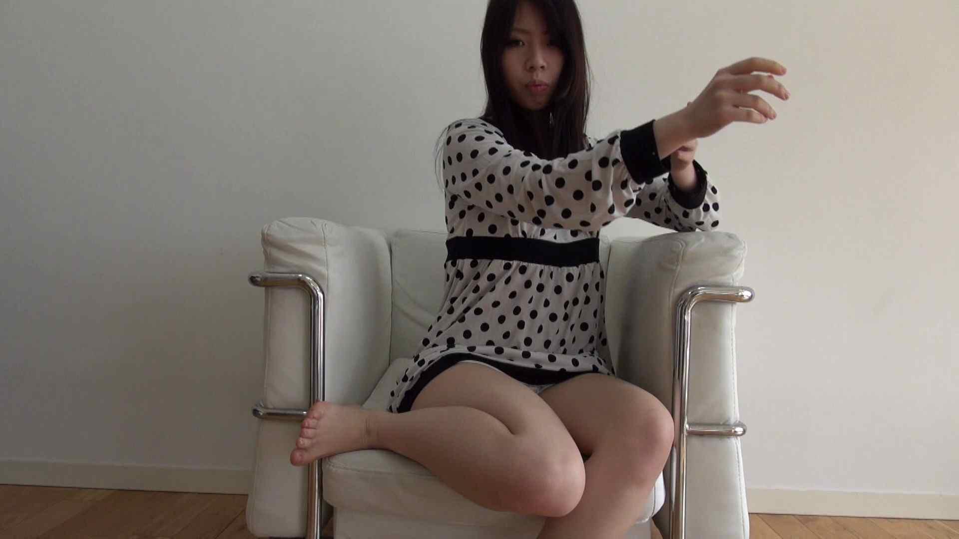 vol.9 服を脱いでもらいました。 高画質 セックス無修正動画無料 79画像 54