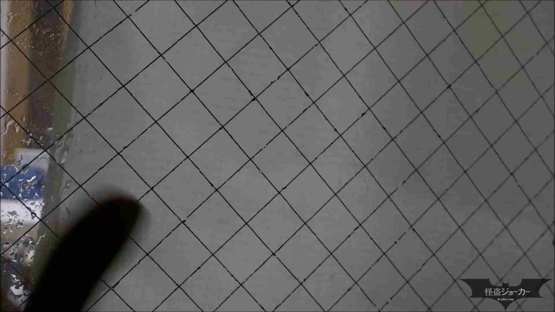 覗き見 Vol.2 【覗き見】♀友達のオナニー。-美人OL- いじくり AV動画キャプチャ 107画像 29