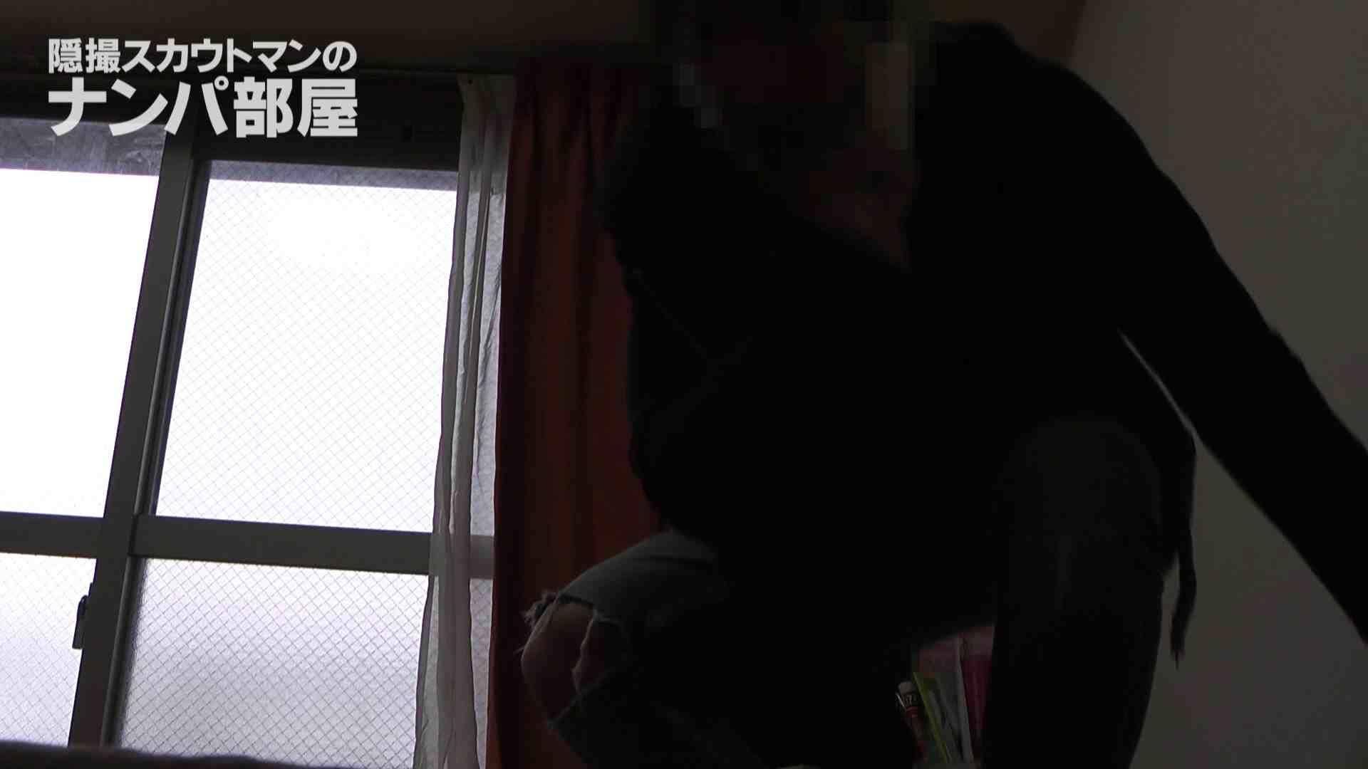 kana 高画質 われめAV動画紹介 112画像 2
