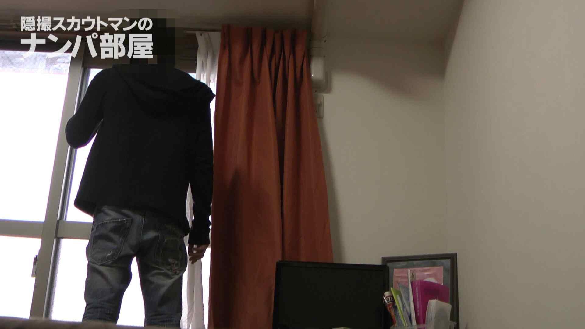 kana ナンパ 性交動画流出 112画像 4