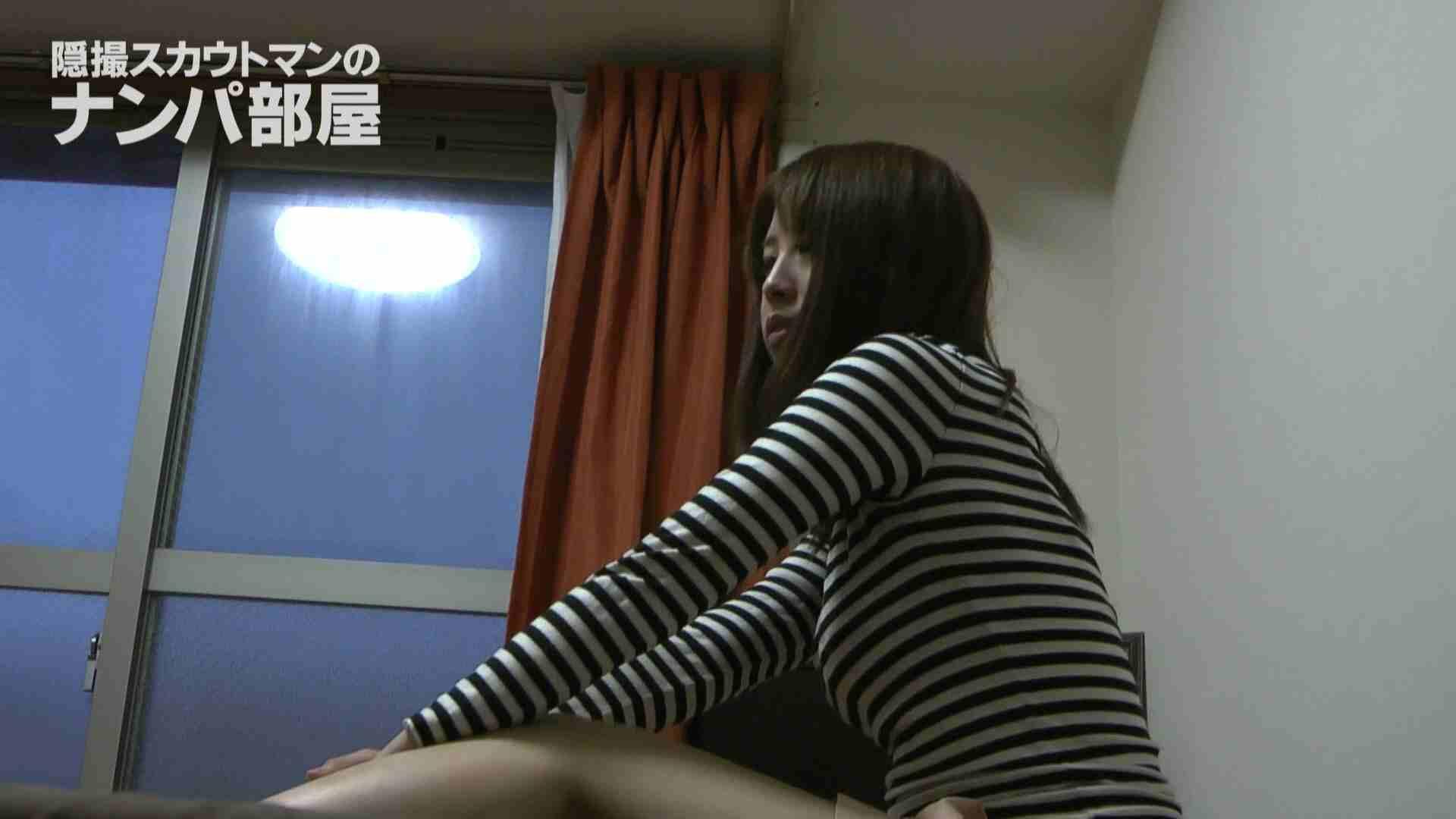 kana シャワー室 ぱこり動画紹介 112画像 63