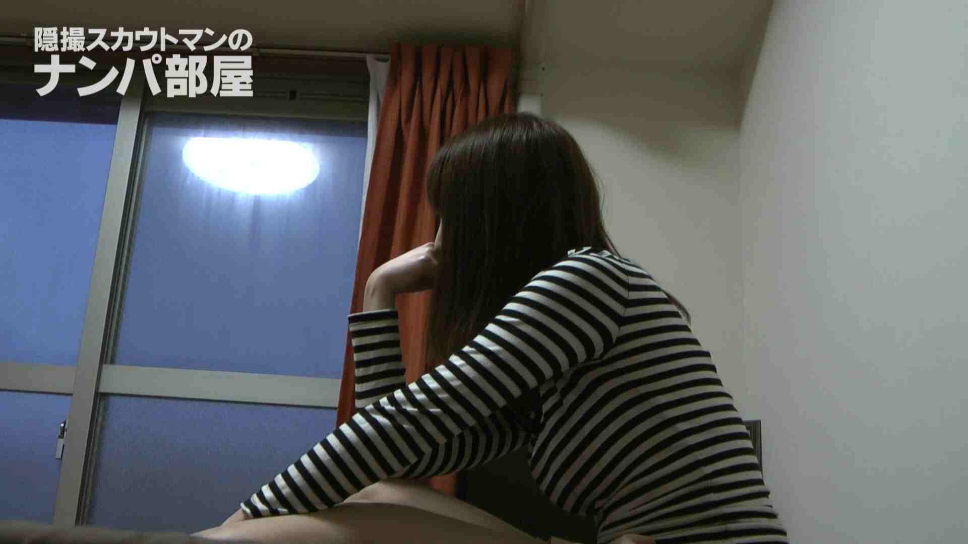 kana シャワー室 ぱこり動画紹介 112画像 68