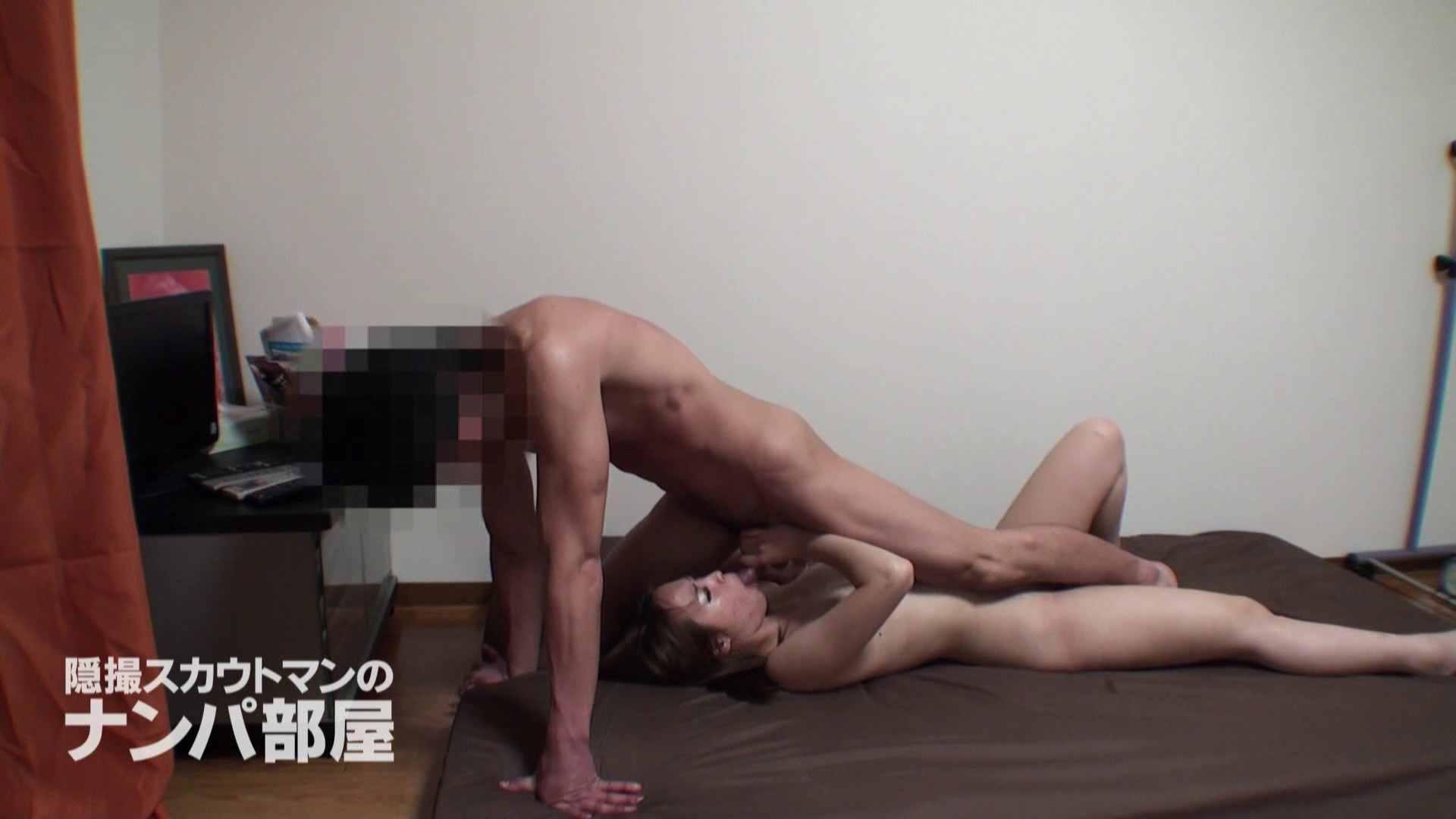 vol.2 kana ナンパ ぱこり動画紹介 113画像 11