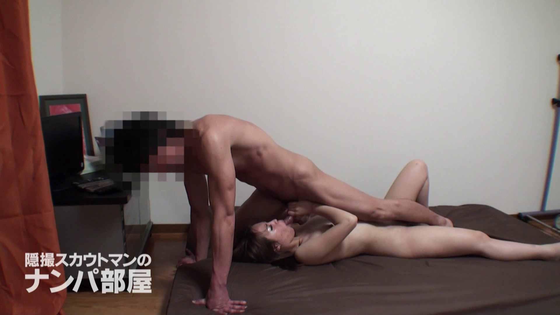 vol.2 kana セックス  113画像 12
