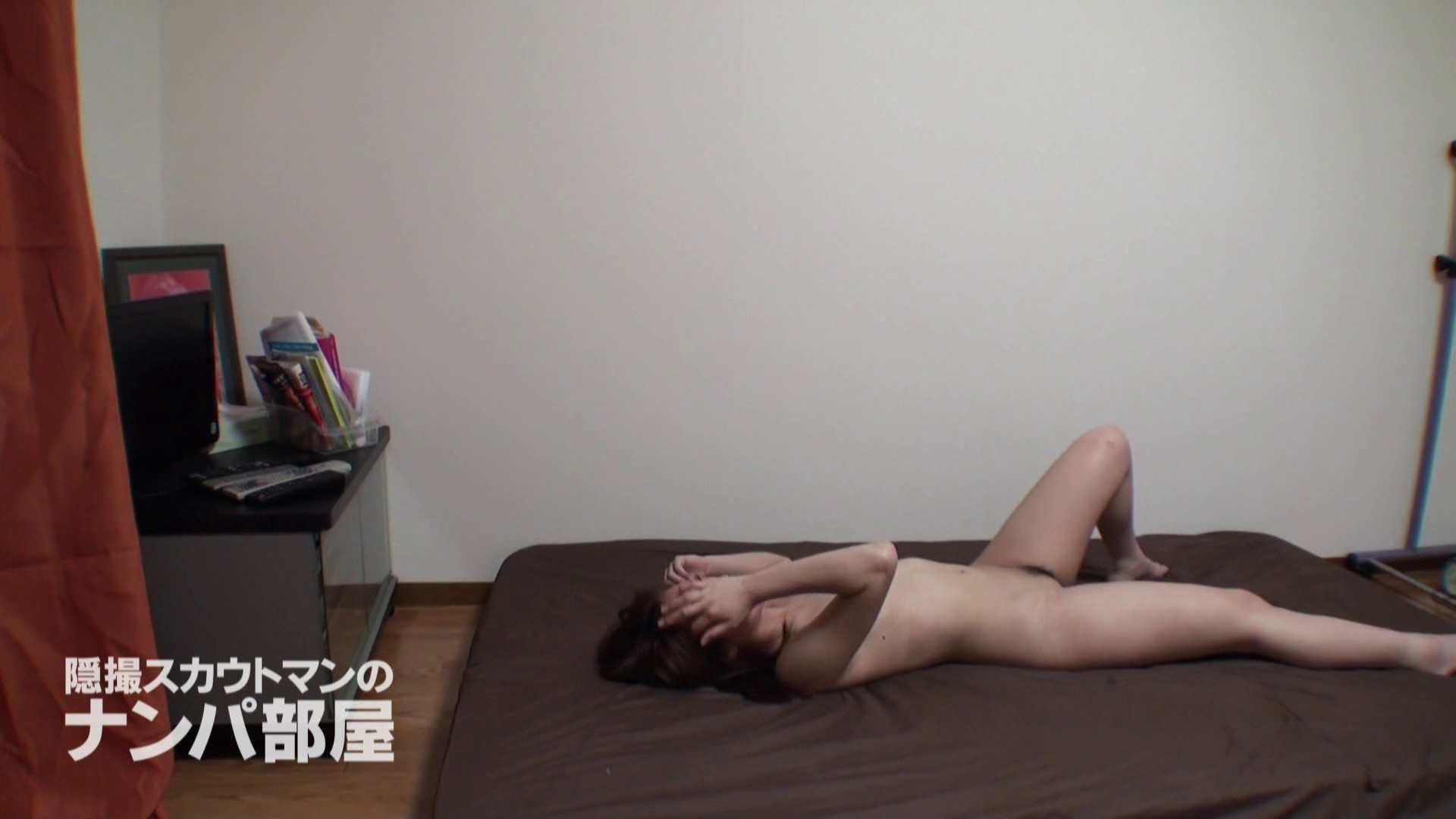 vol.2 kana セックス | 脱衣所  113画像 13