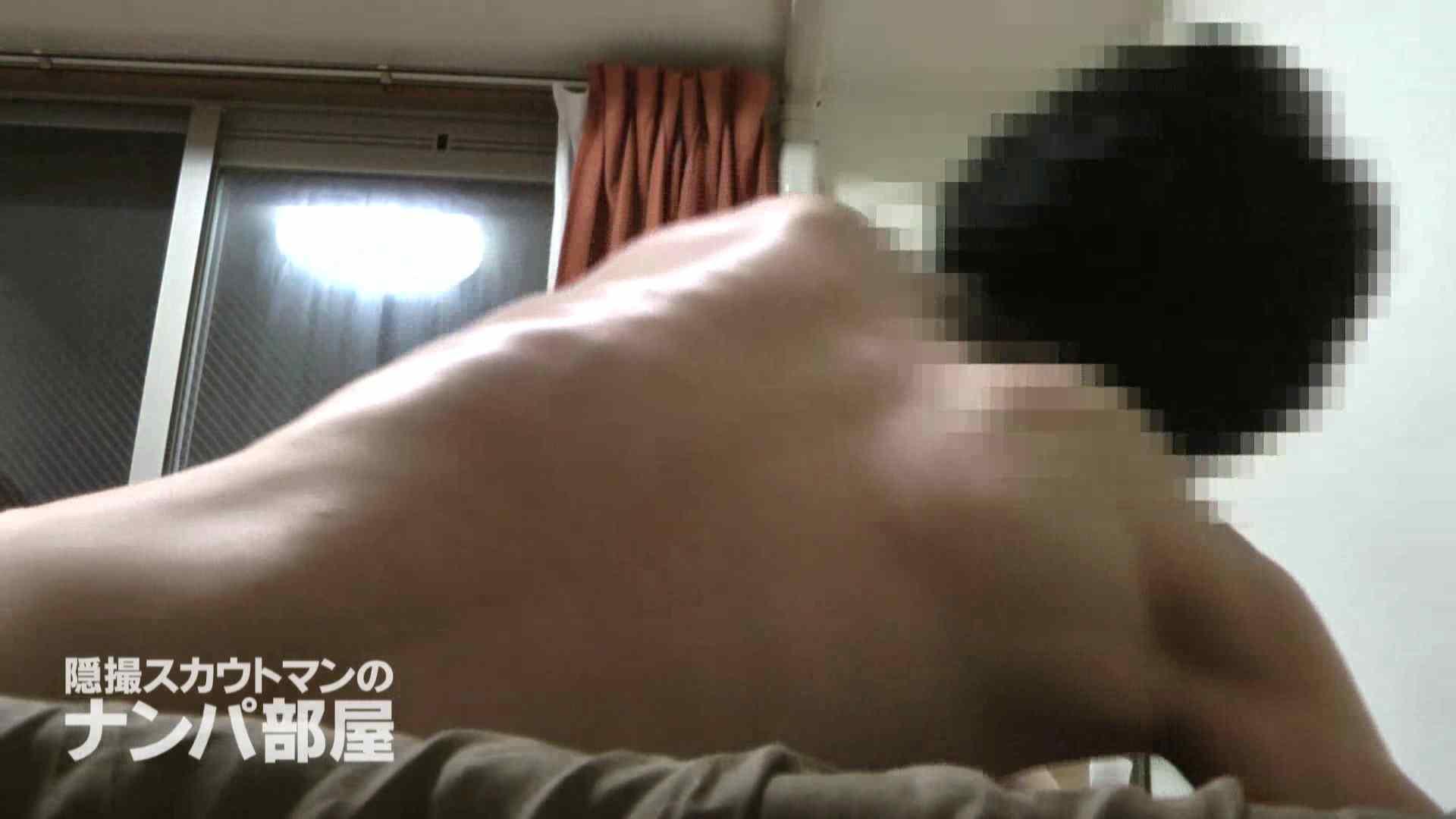 vol.2 kana 高画質 性交動画流出 113画像 18