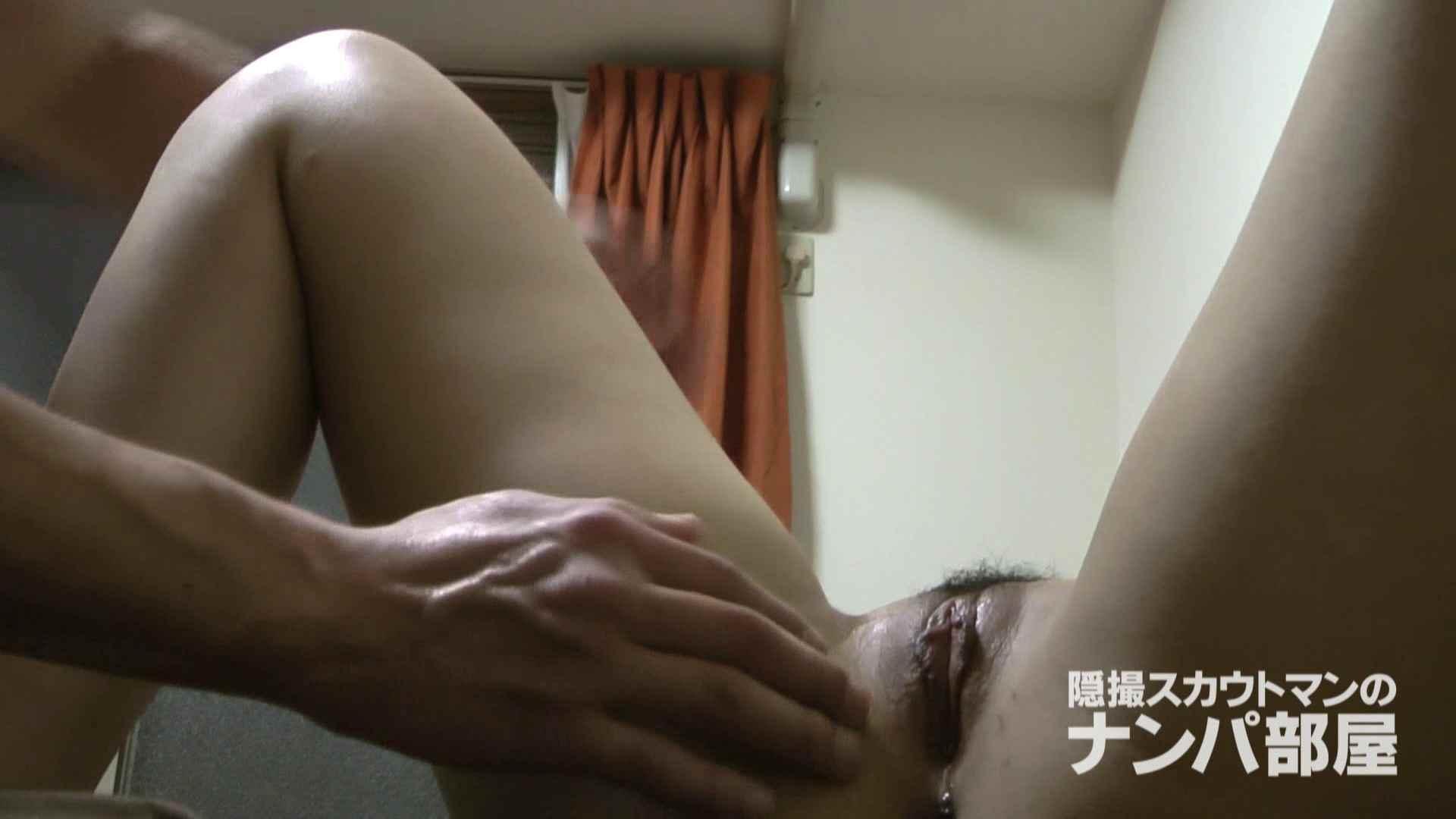 vol.2 kana セックス  113画像 36