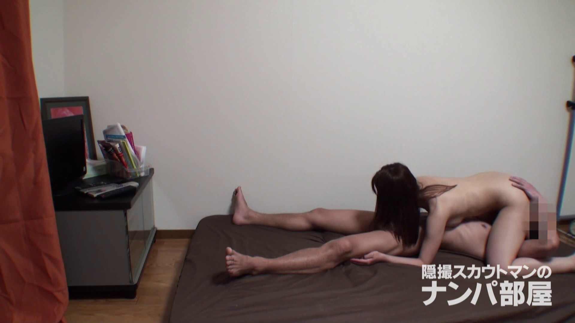 vol.2 kana セックス  113画像 68