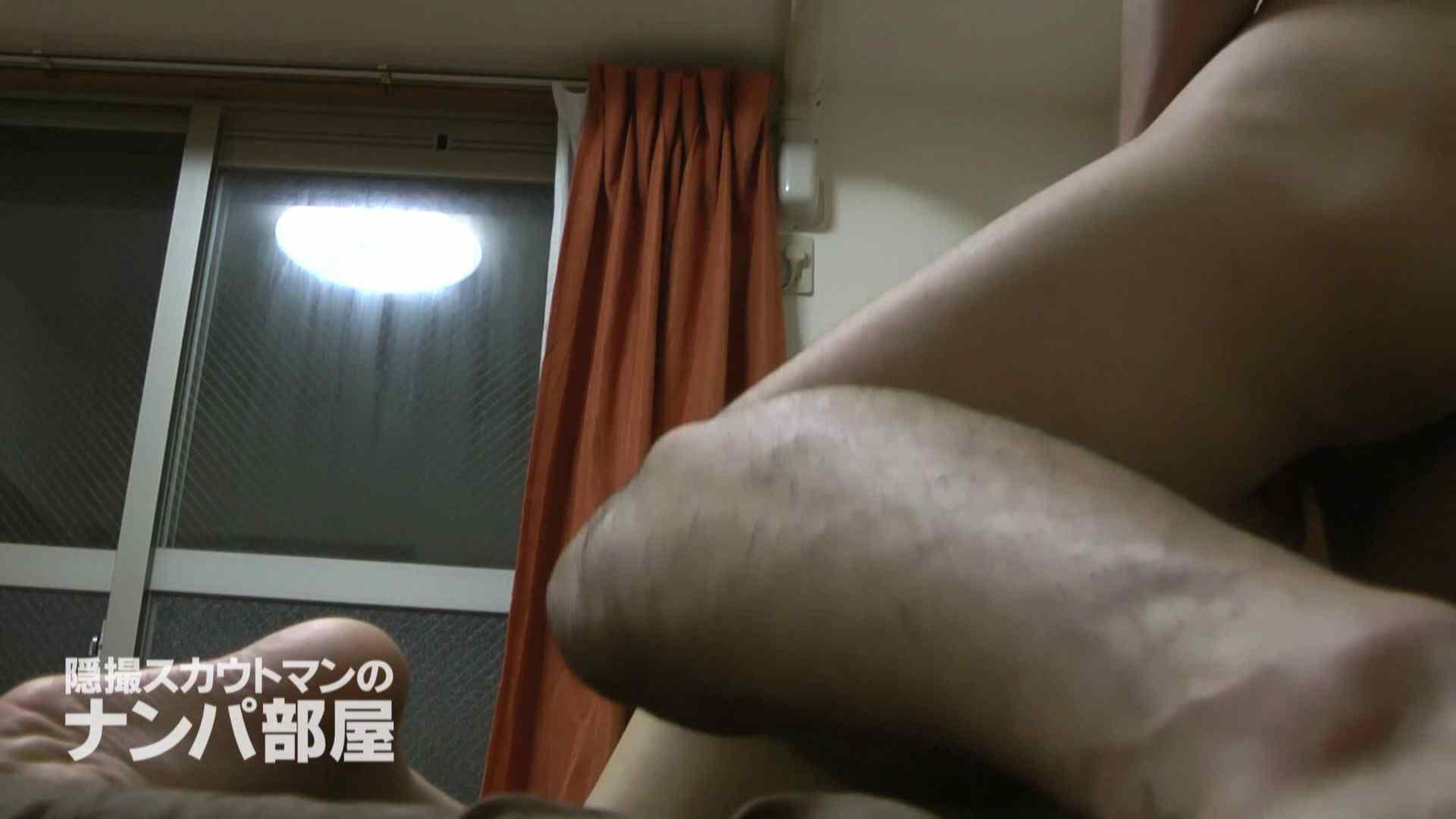 vol.2 kana ナンパ ぱこり動画紹介 113画像 91