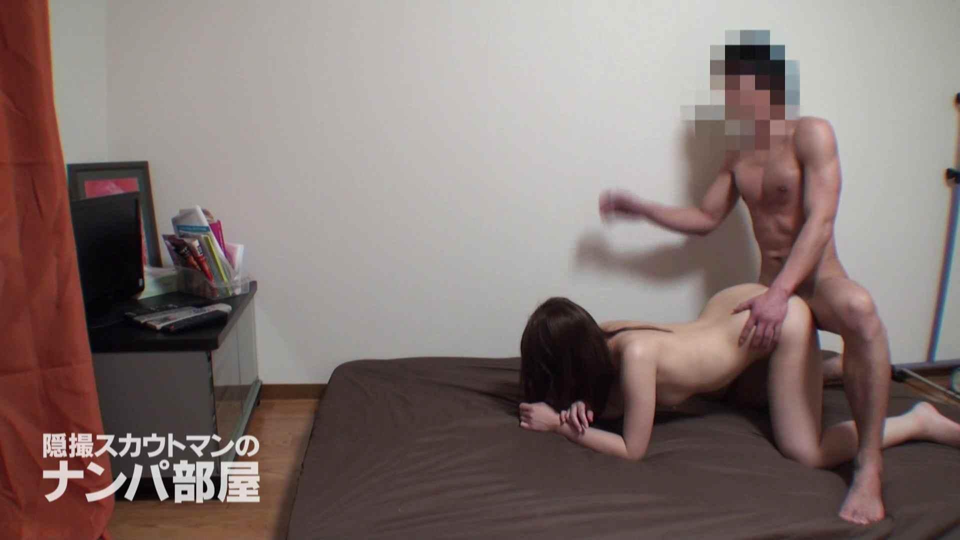 vol.2 kana 高画質 性交動画流出 113画像 98