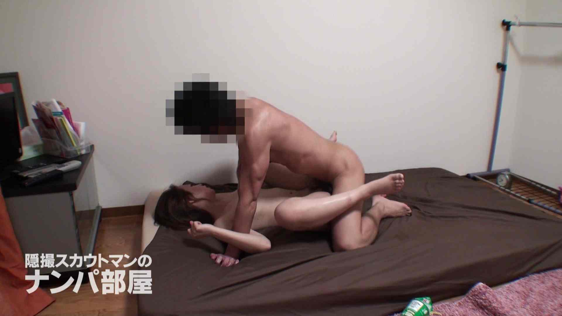 vol.8 kana ナンパ | 脱衣所  70画像 65
