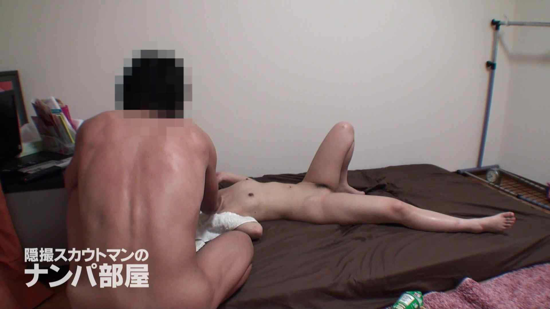 vol.8 kana ナンパ  70画像 68