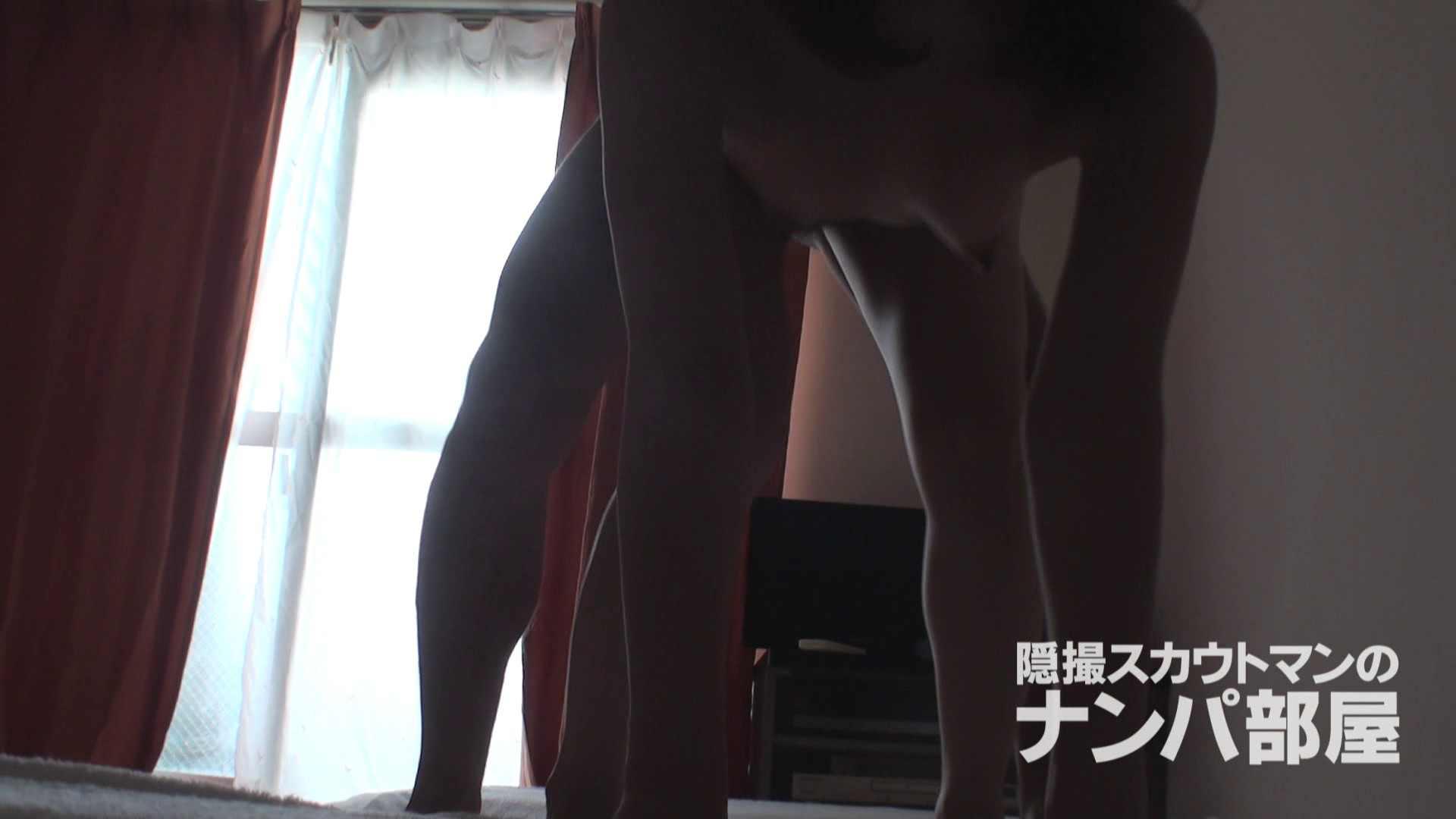 sii 高画質 セックス無修正動画無料 49画像 6