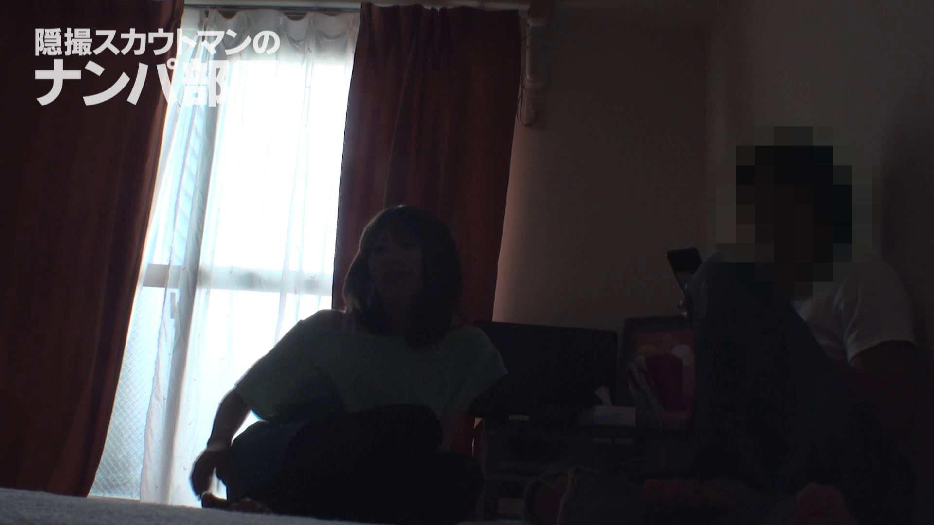 sii 高画質 セックス無修正動画無料 49画像 18