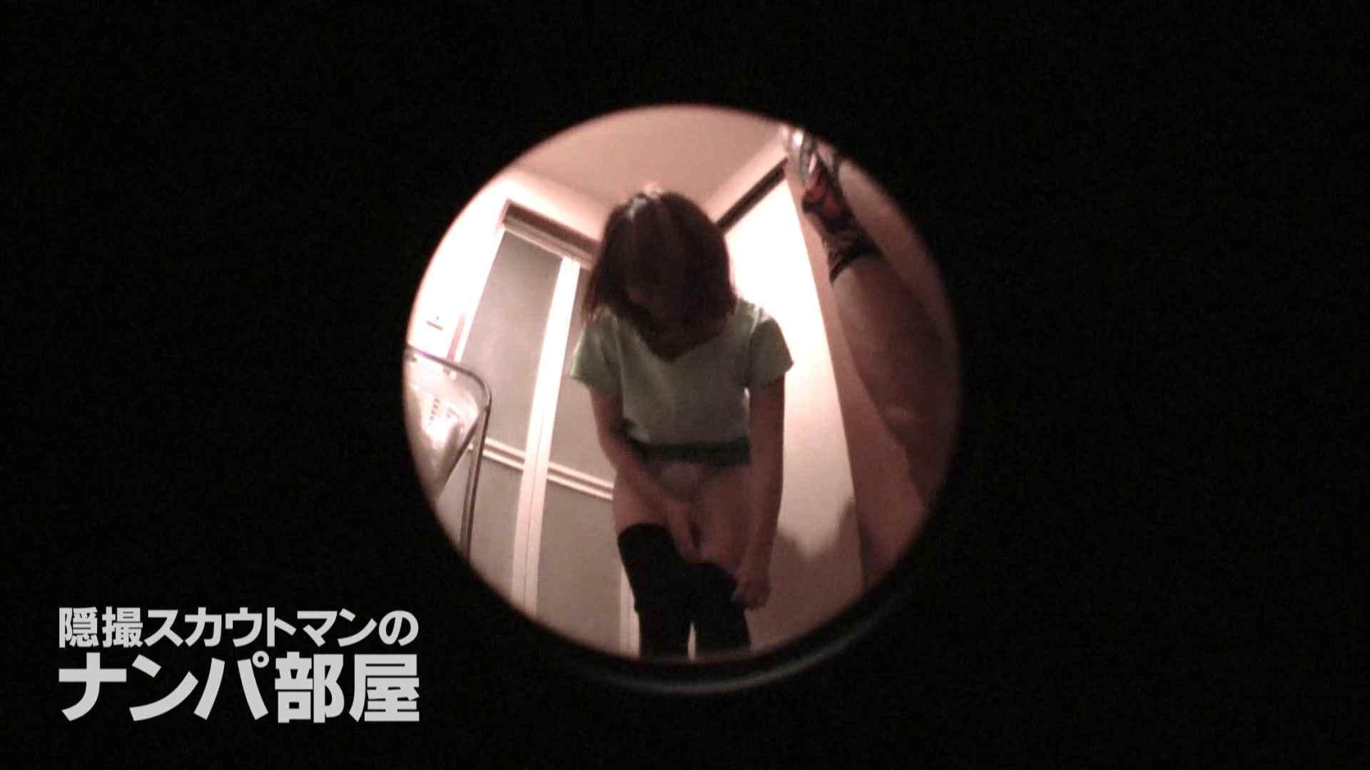 sii ナンパ セックス無修正動画無料 49画像 23