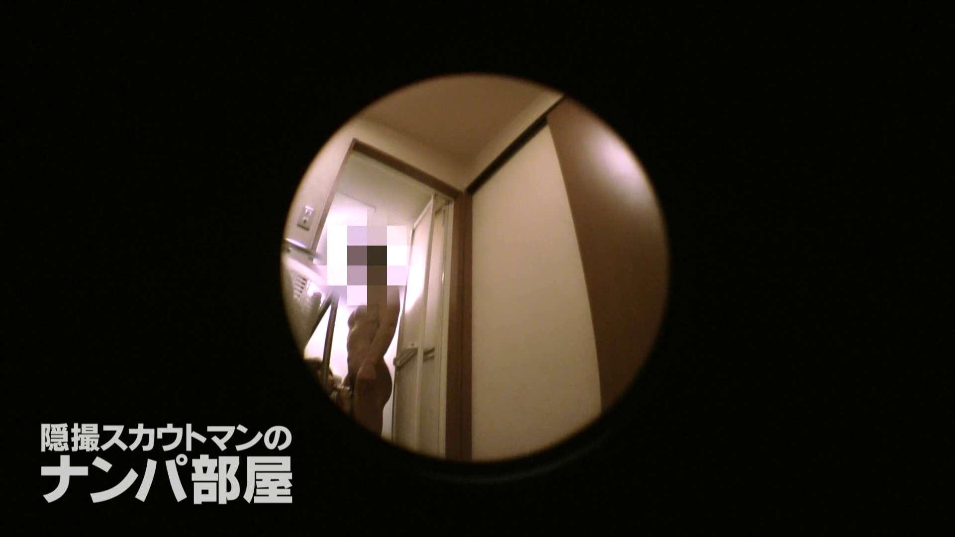 sii ナンパ セックス無修正動画無料 49画像 27
