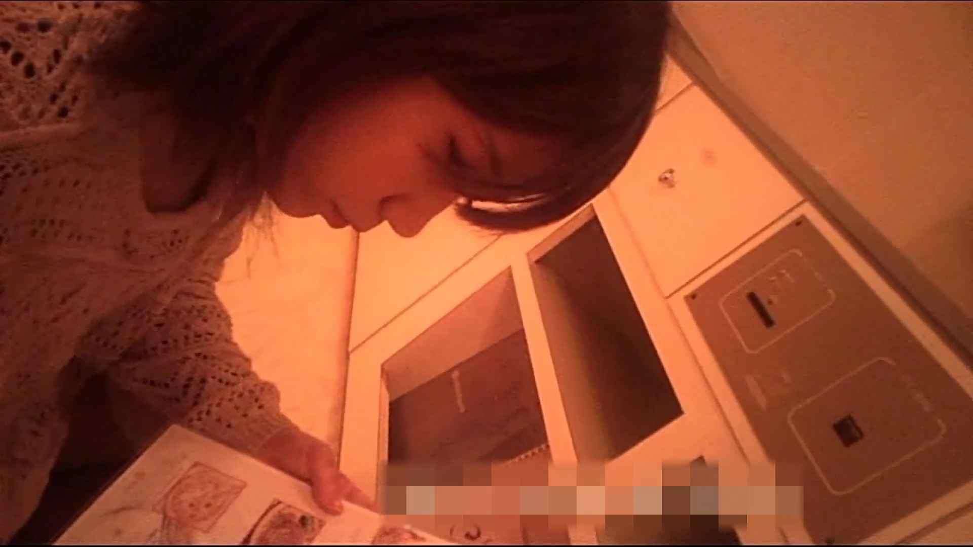 爆乳!!教育学部 じゅんちゃん  Vol.31 脱衣編 盛合せ セックス無修正動画無料 50画像 11