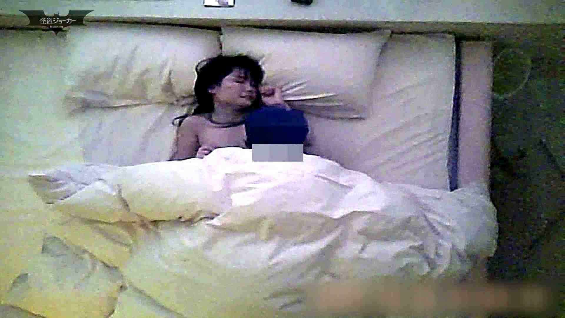(注)の せっくす(シリーズ 3人目) Vol.41 美乳 ワレメ無修正動画無料 82画像 28
