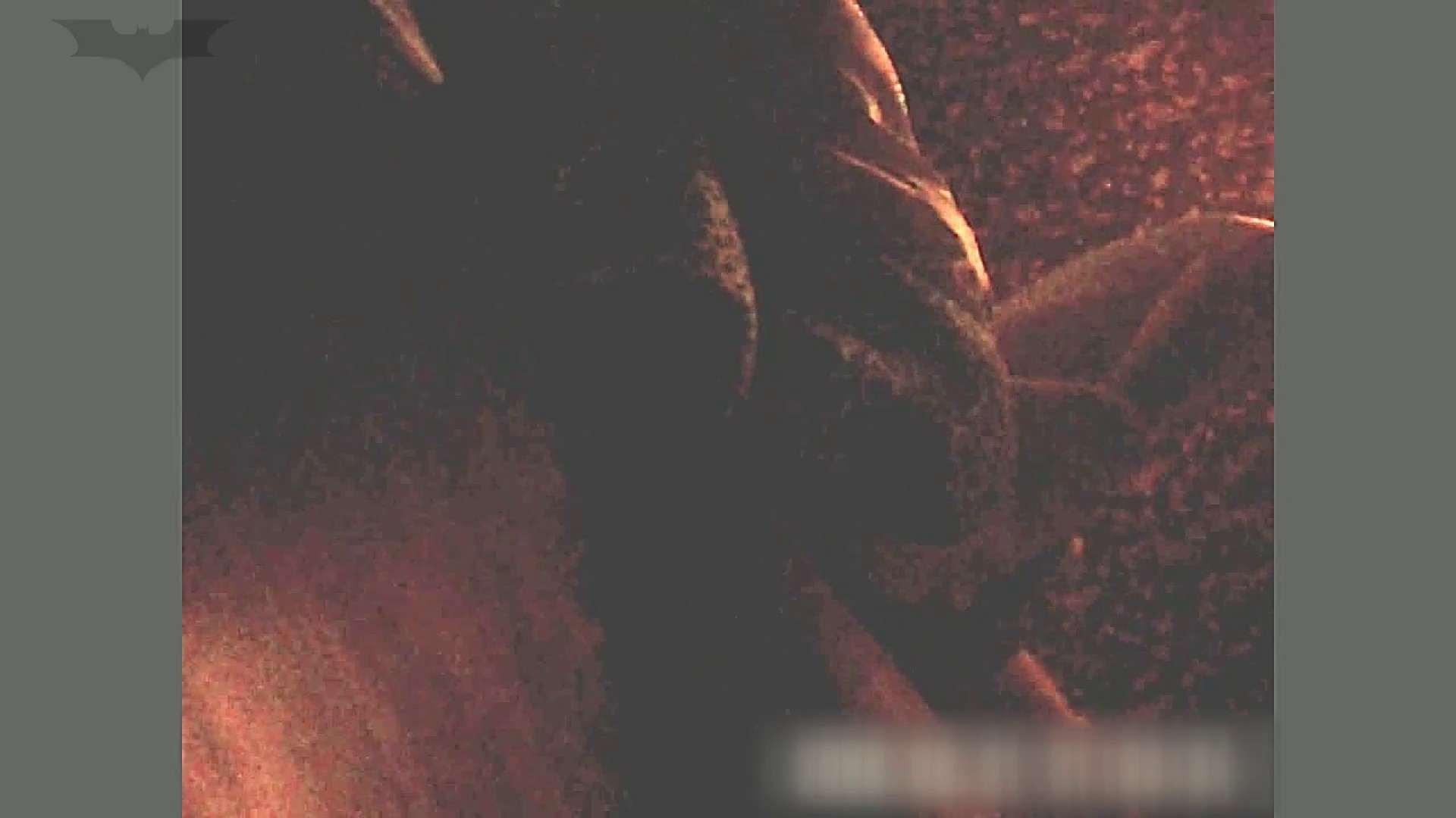 オマンコ丸見え:▲2017_05位▲ 学園アイドル美人女子大生!❶4人厳選詰合せVol.49:怪盗ジョーカー
