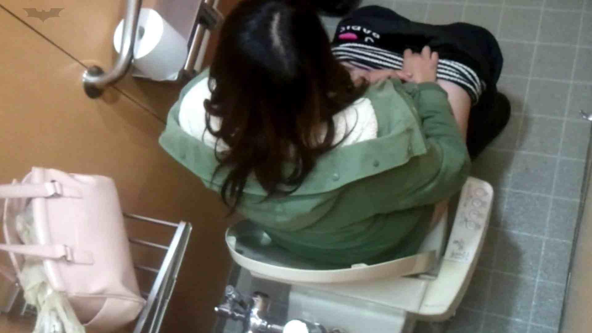 化粧室絵巻 商い場編 VOL.24 お姉さん攻略 エロ無料画像 61画像 38