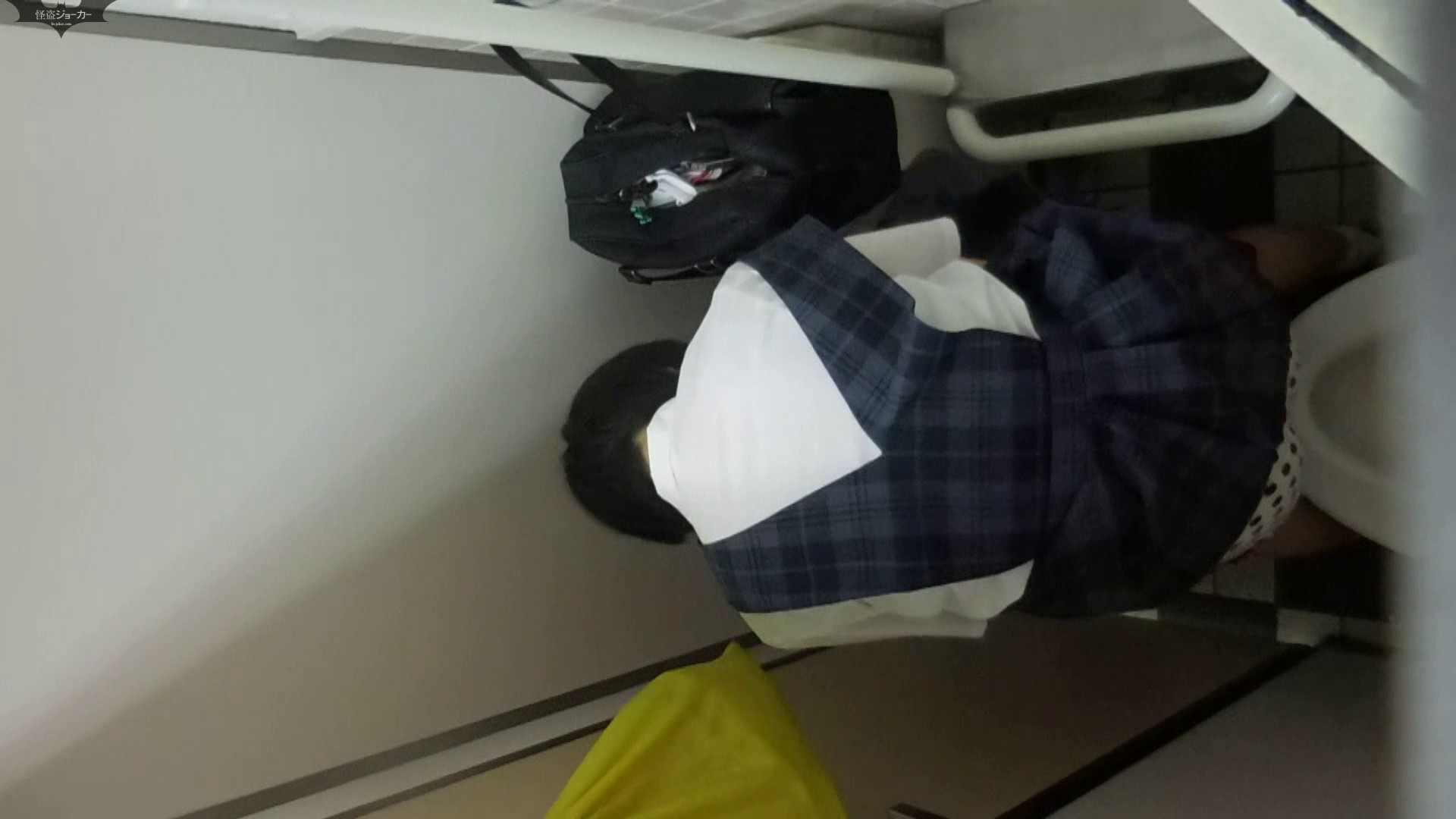 化粧室絵巻 駅舎編 VOL.24 パンチラ 戯れ無修正画像 83画像 13