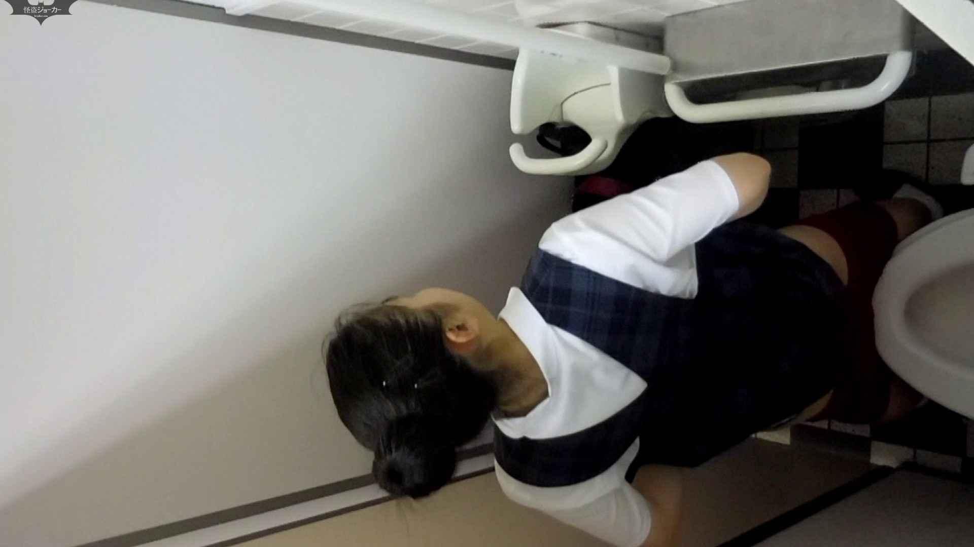 化粧室絵巻 駅舎編 VOL.24 パンツ特集 ワレメ無修正動画無料 83画像 22