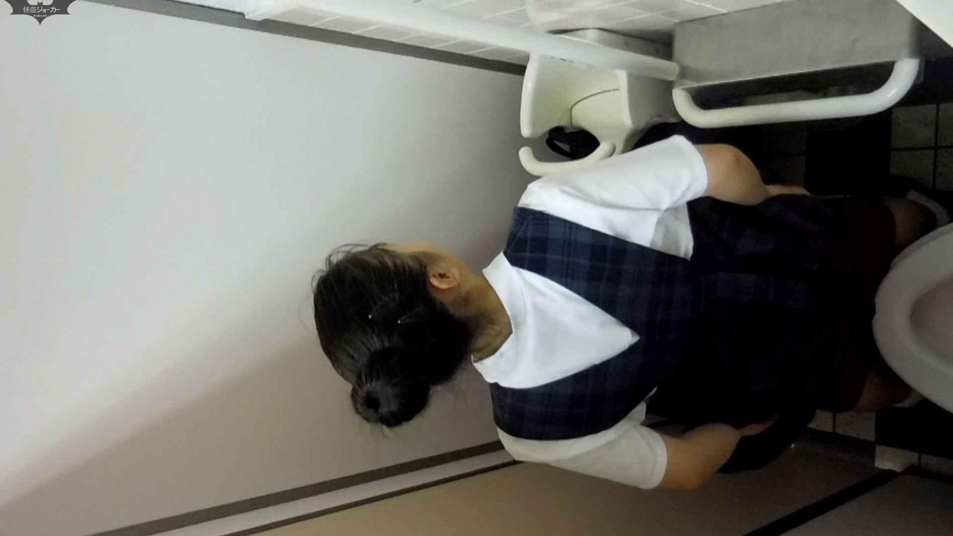 化粧室絵巻 駅舎編 VOL.24 黄金水 おまんこ動画流出 83画像 23
