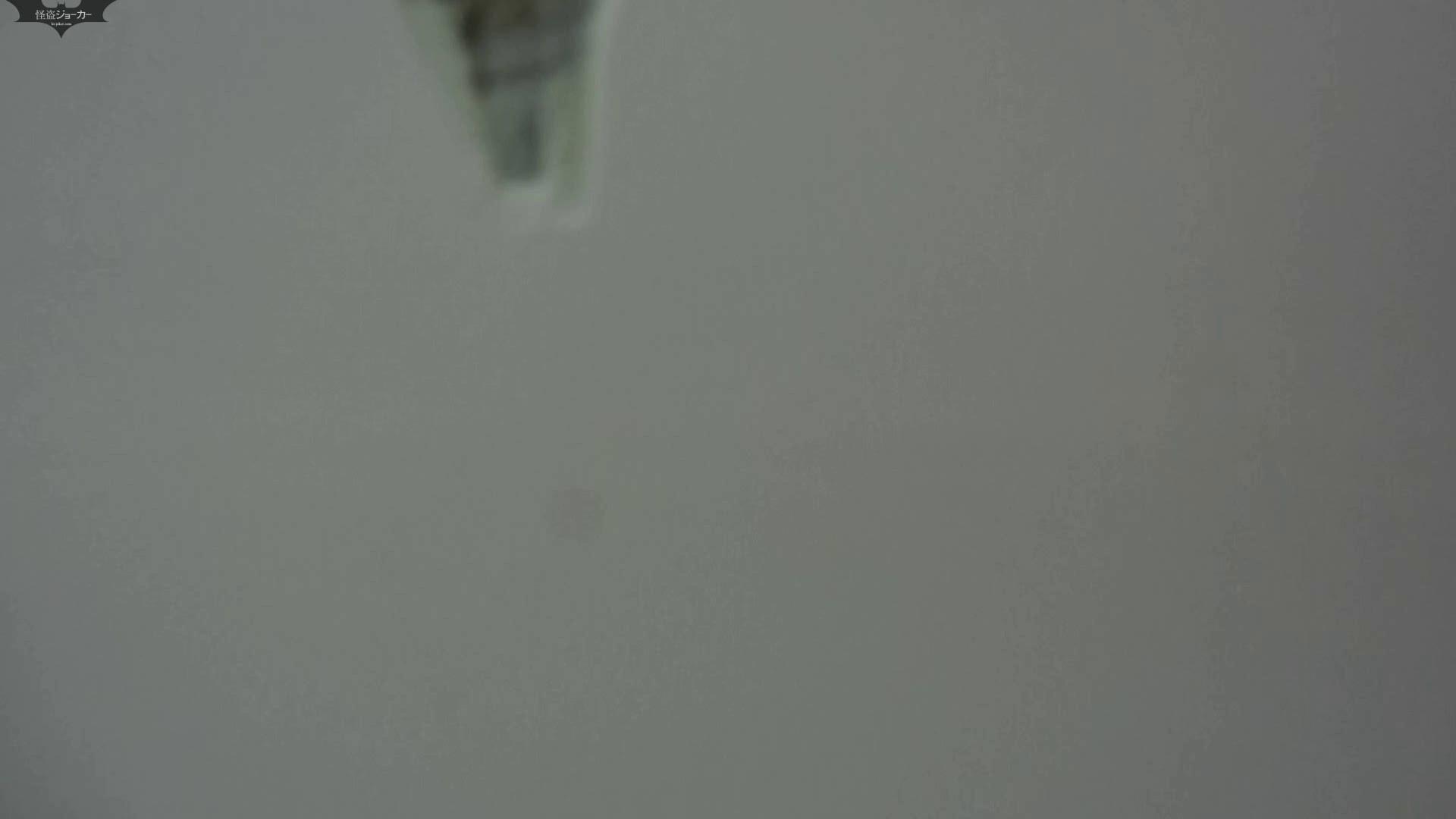 化粧室絵巻 駅舎編 VOL.24 美肌 戯れ無修正画像 83画像 34