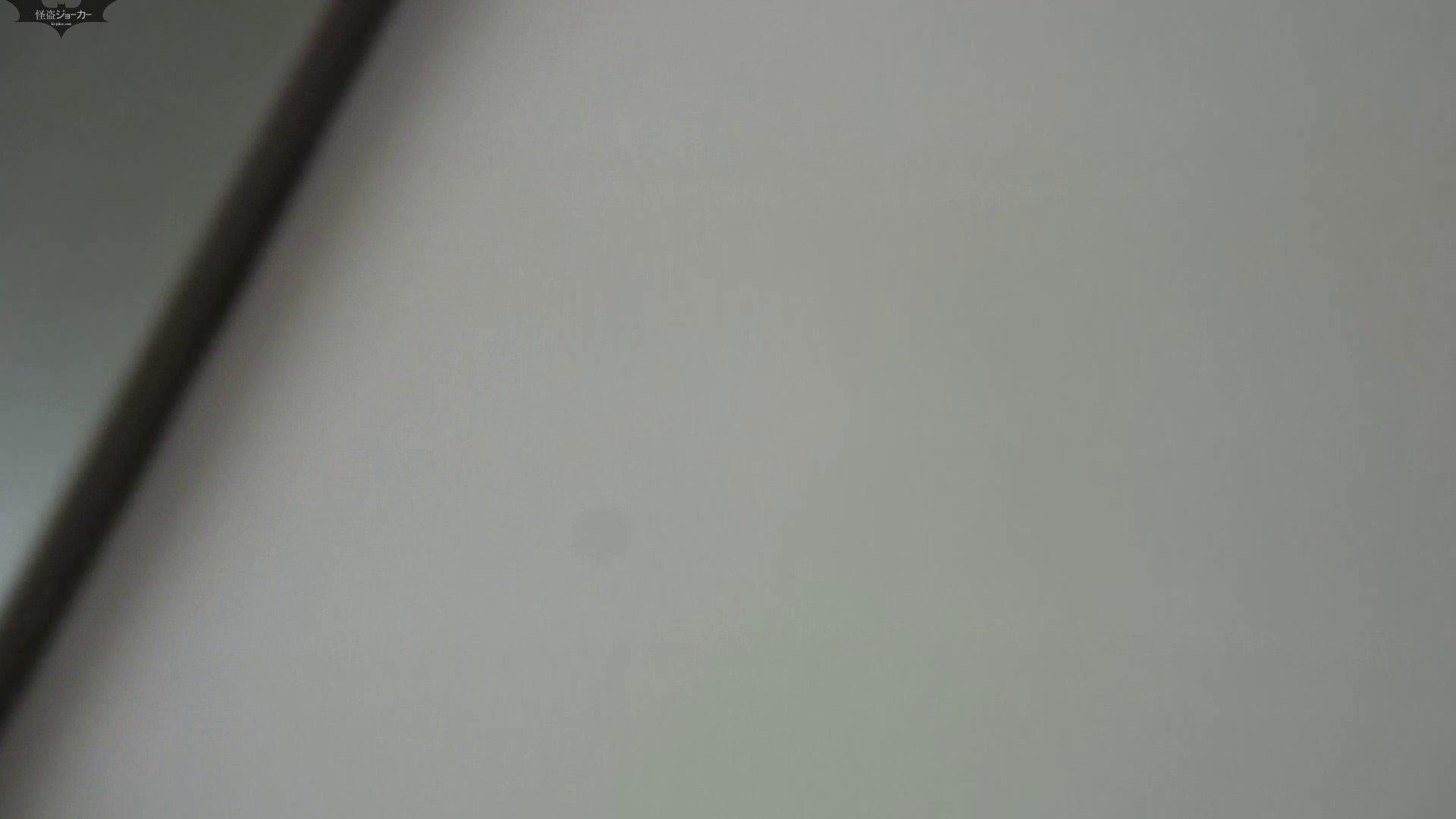 化粧室絵巻 駅舎編 VOL.24 パンチラ 戯れ無修正画像 83画像 37
