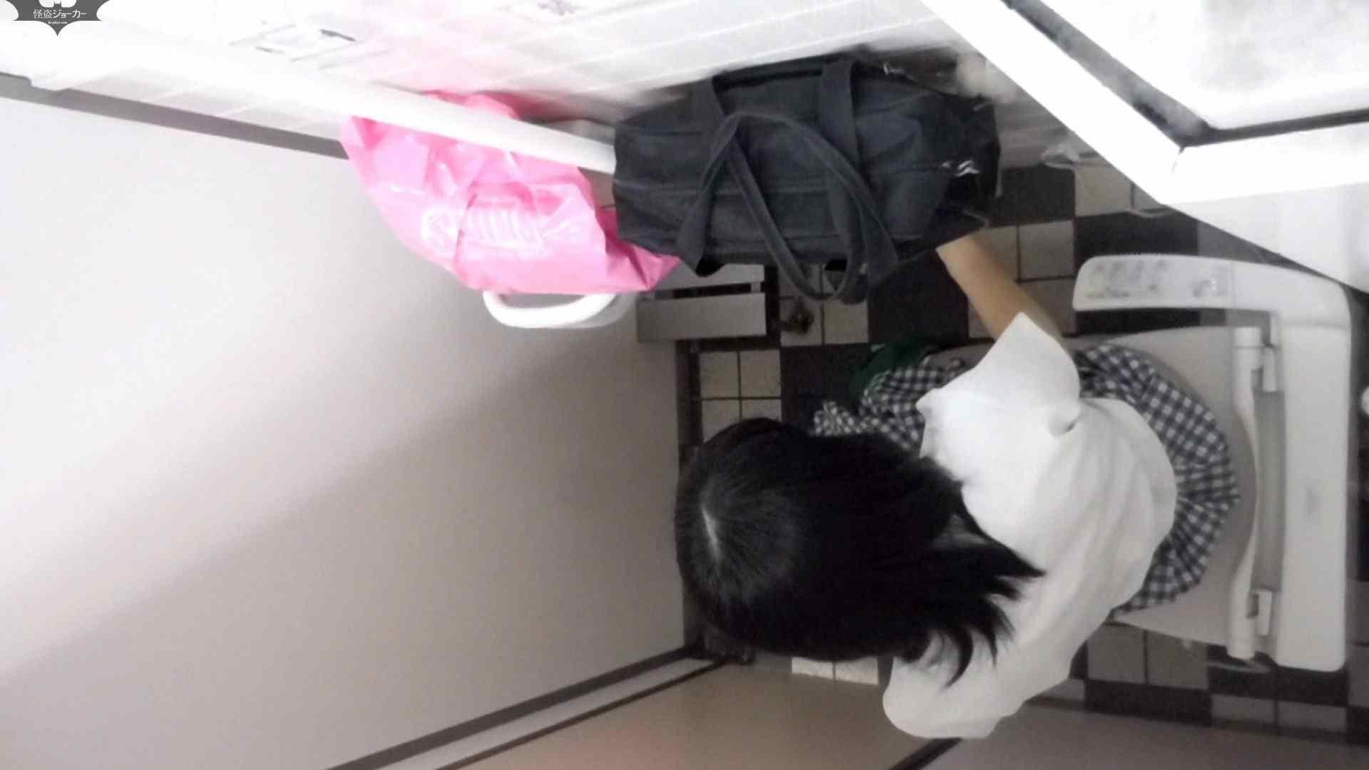 化粧室絵巻 駅舎編 VOL.24 美肌 戯れ無修正画像 83画像 42