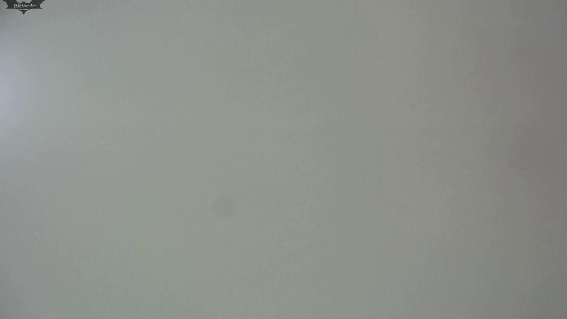 化粧室絵巻 駅舎編 VOL.24 美肌 戯れ無修正画像 83画像 50