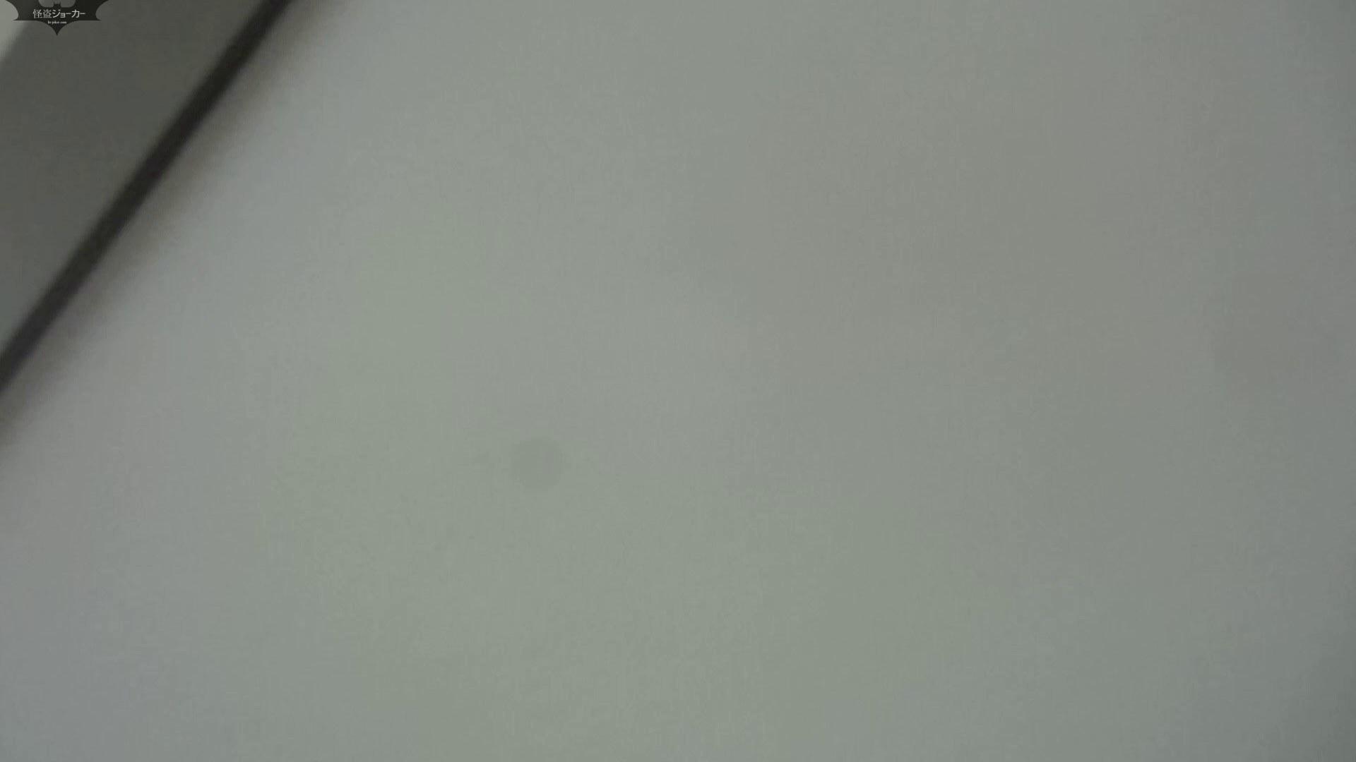 化粧室絵巻 駅舎編 VOL.25 ギャル攻め オメコ動画キャプチャ 55画像 2