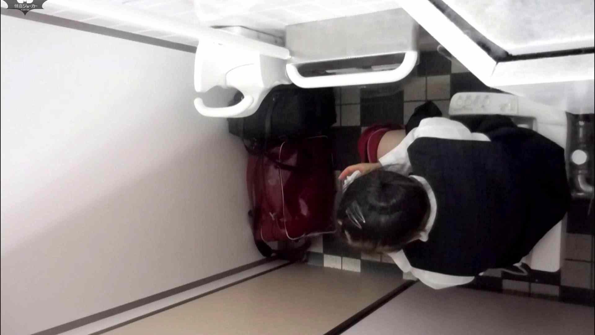 化粧室絵巻 駅舎編 VOL.25 隠れた名作 性交動画流出 55画像 13