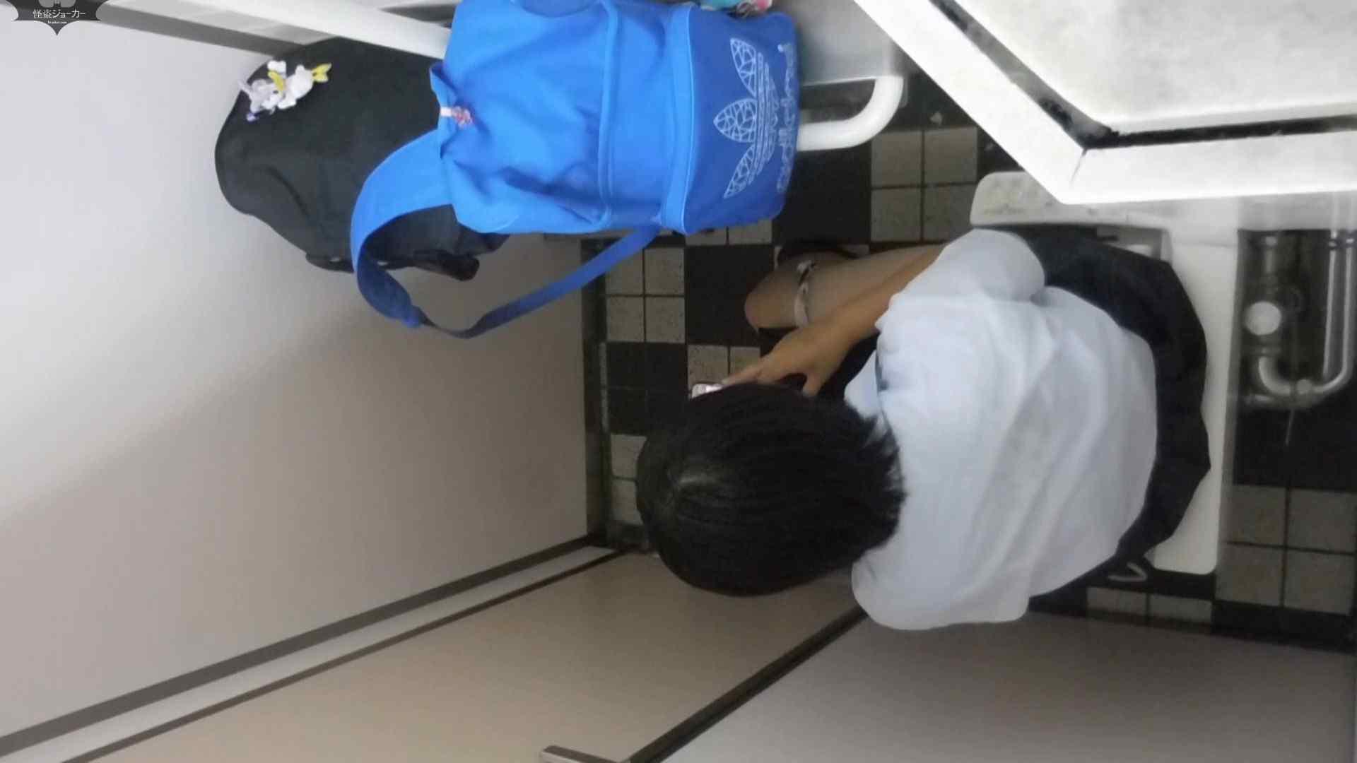 化粧室絵巻 駅舎編 VOL.25 細身女性 オメコ動画キャプチャ 55画像 18