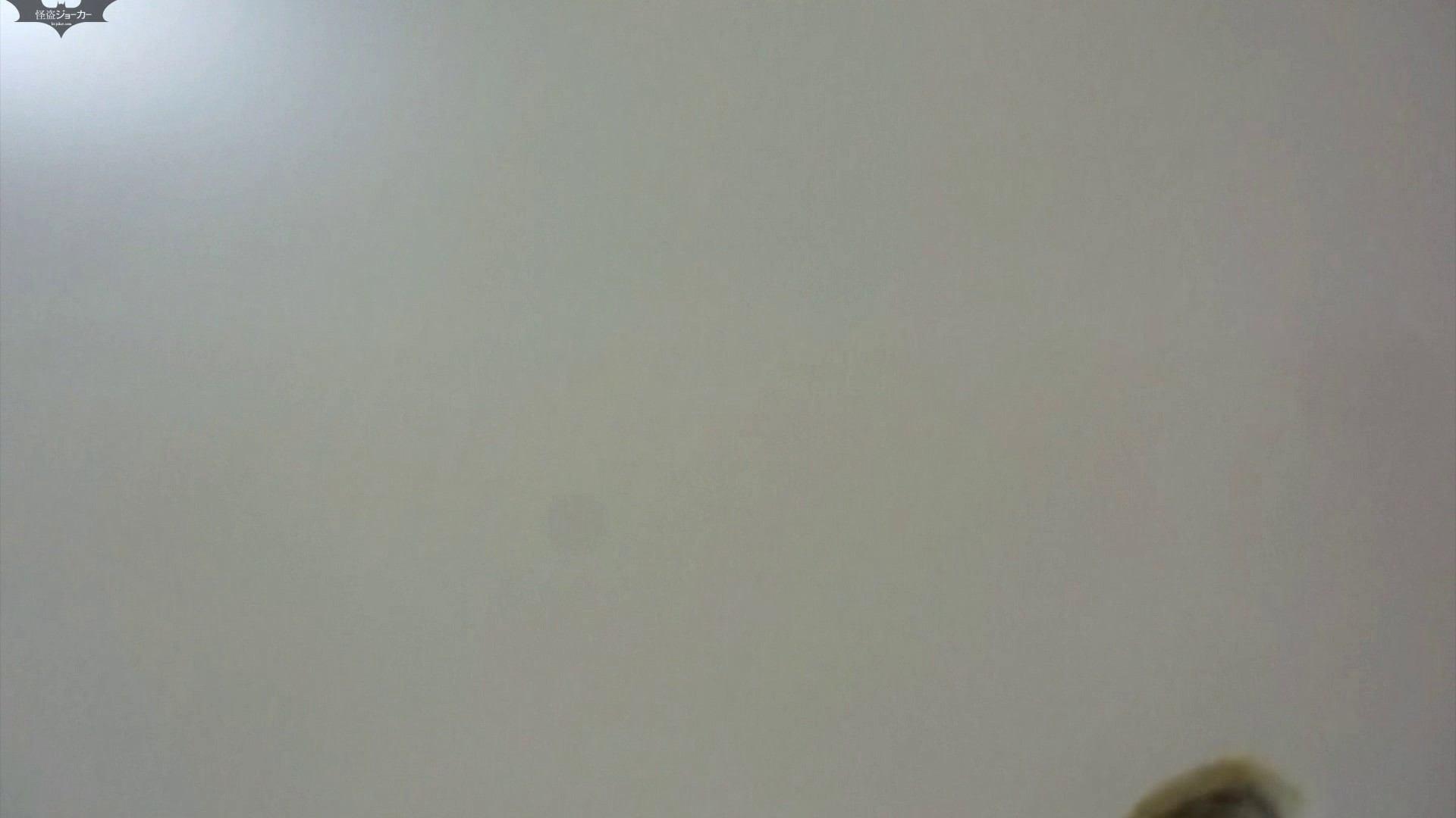 化粧室絵巻 駅舎編 VOL.26 細身女性   高評価  90画像 1
