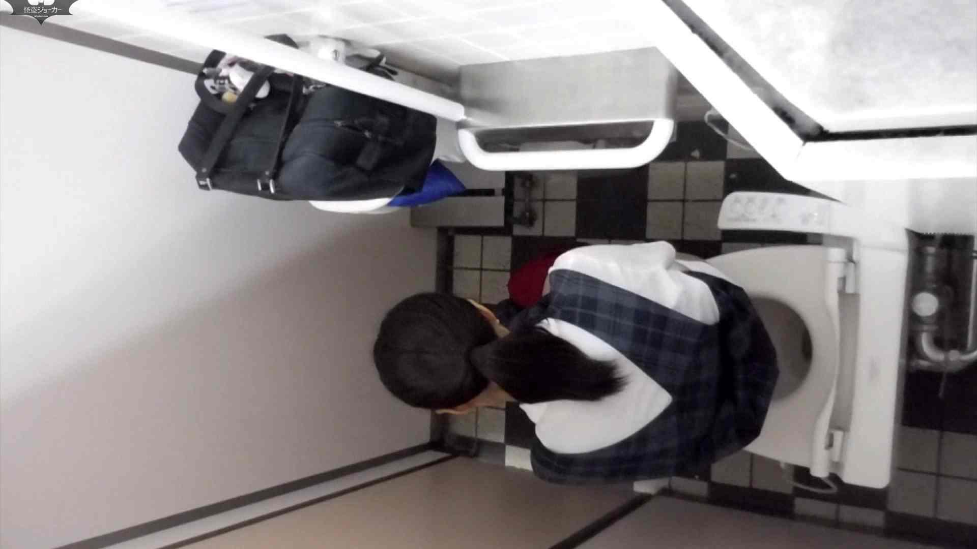 化粧室絵巻 駅舎編 VOL.26 美肌 オマンコ無修正動画無料 90画像 4