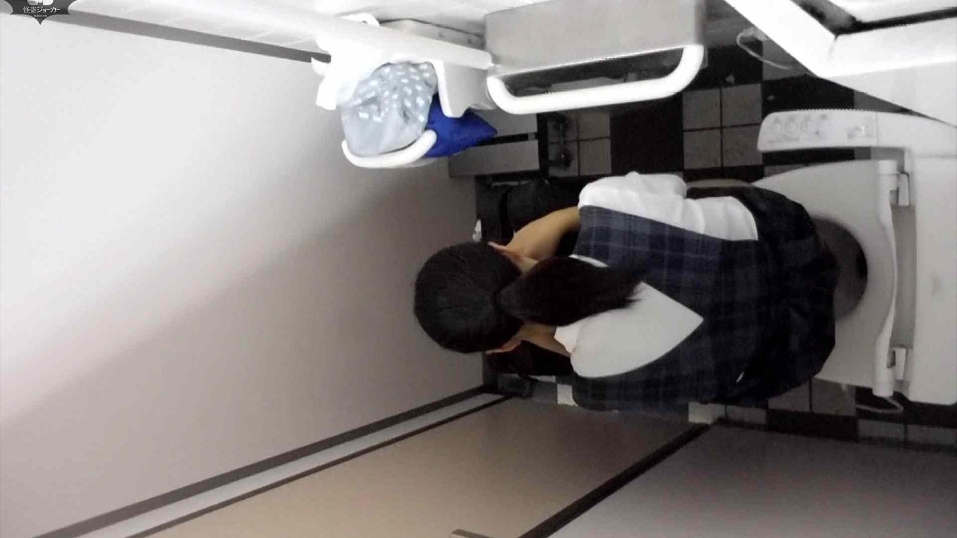 化粧室絵巻 駅舎編 VOL.26 洗面所 アダルト動画キャプチャ 90画像 13