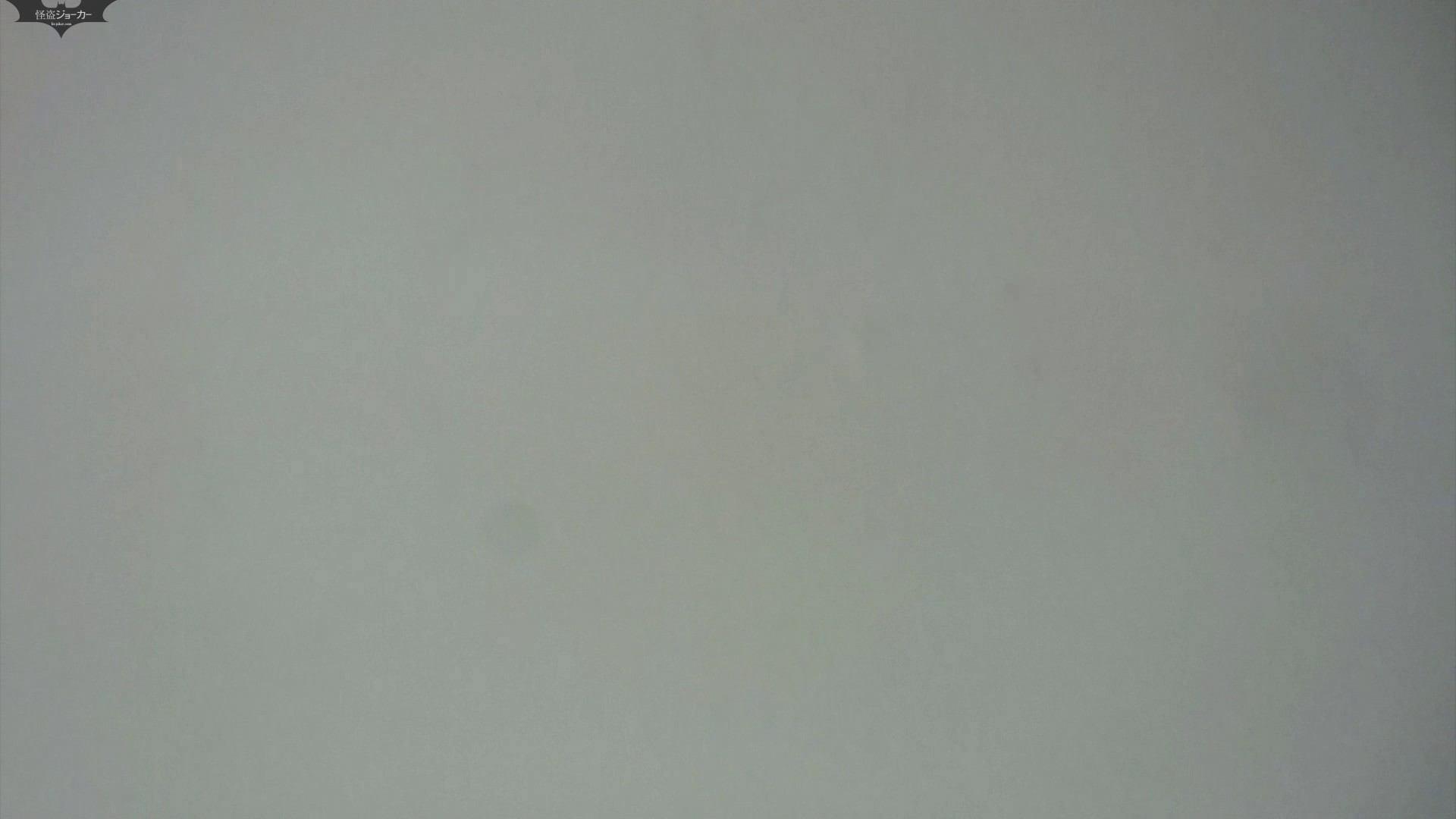 化粧室絵巻 駅舎編 VOL.26 盛合せ AV無料動画キャプチャ 90画像 27